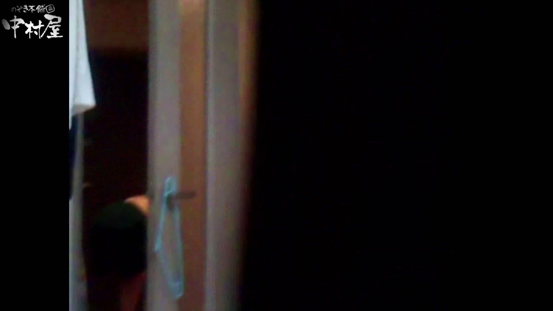 民家風呂専門盗撮師の超危険映像 vol.012 エロい美少女 濡れ場動画紹介 89PIX 69