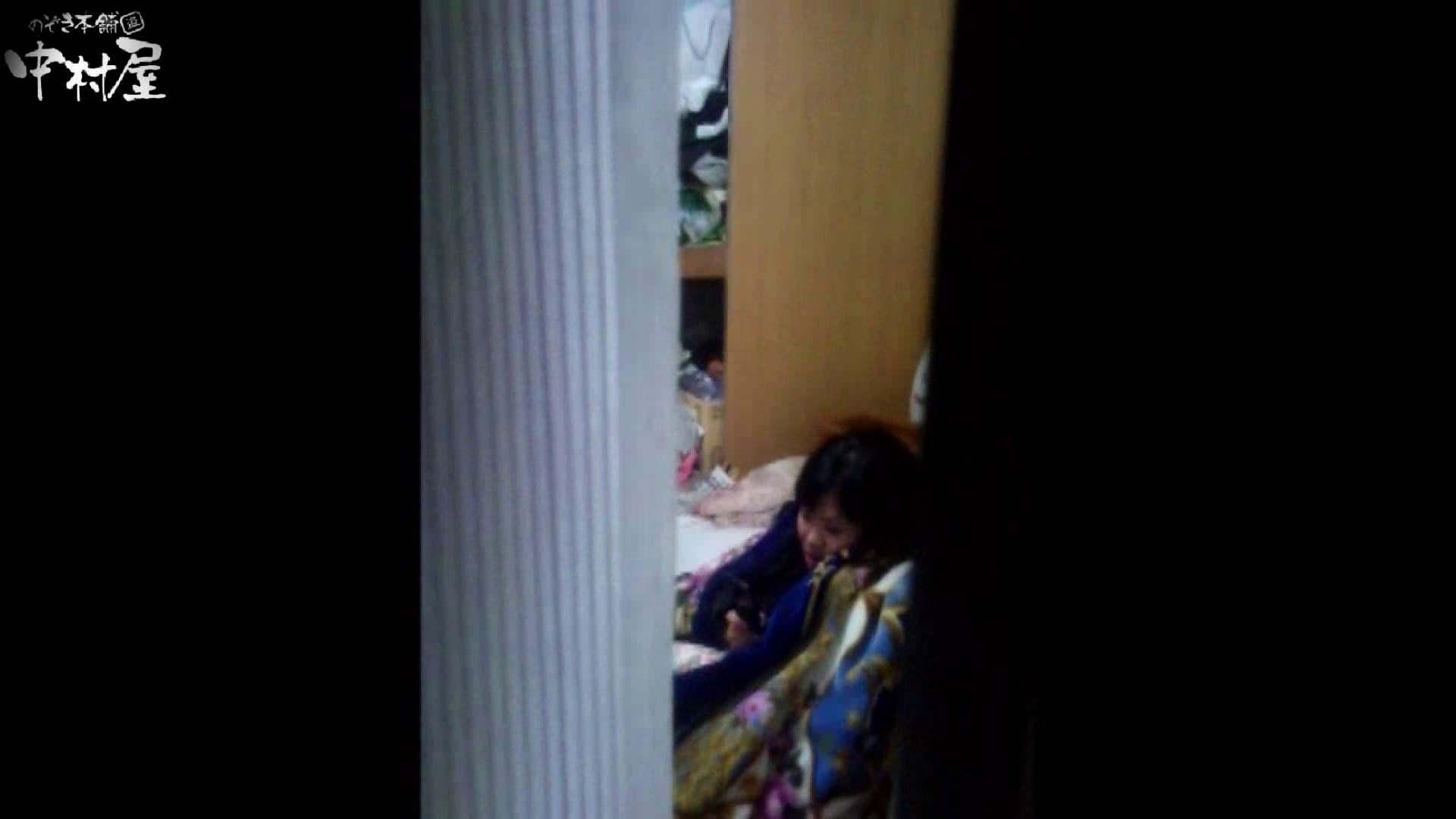 民家風呂専門盗撮師の超危険映像 vol.012 盗撮シリーズ | 股間  89PIX 81