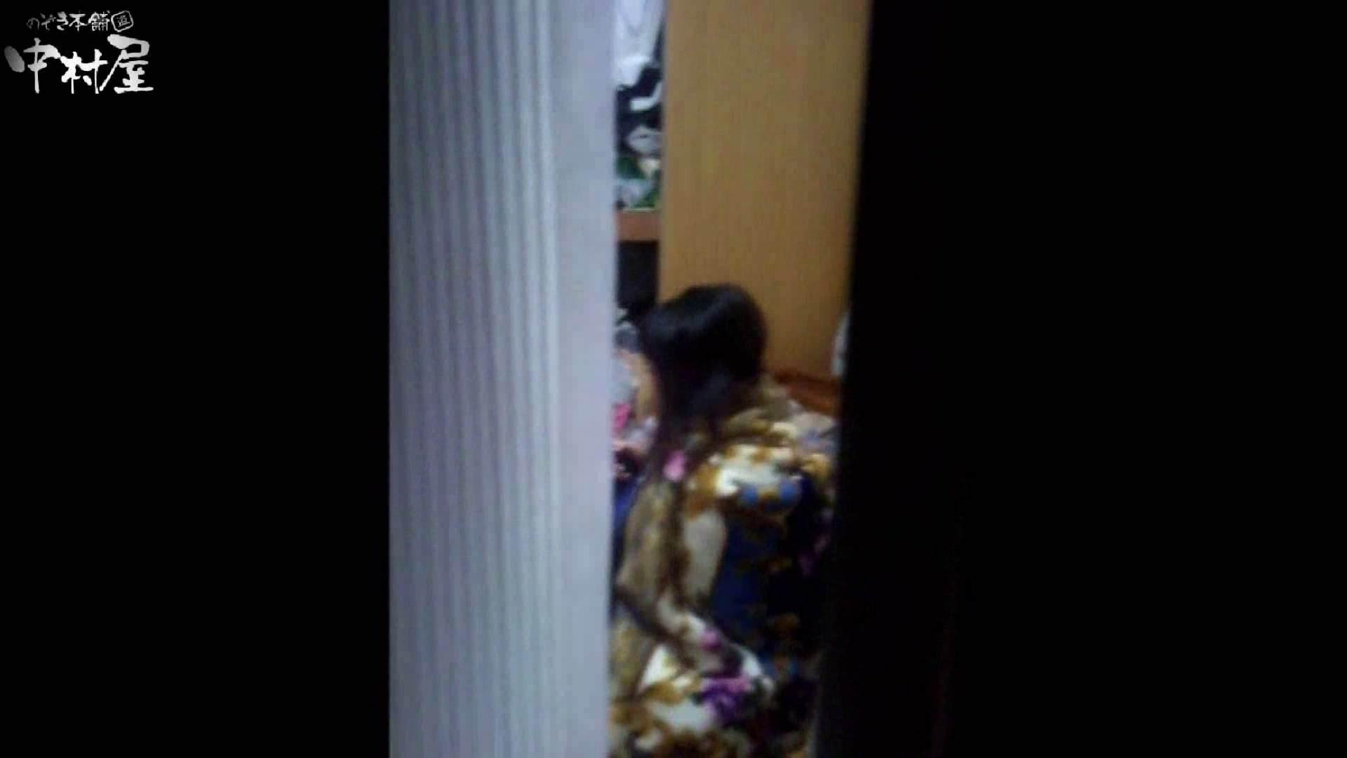 民家風呂専門盗撮師の超危険映像 vol.012 民家シリーズ エロ無料画像 89PIX 83