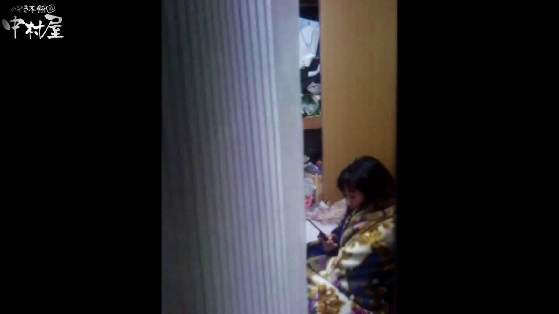 民家風呂専門盗撮師の超危険映像 vol.012 盗撮シリーズ  89PIX 85