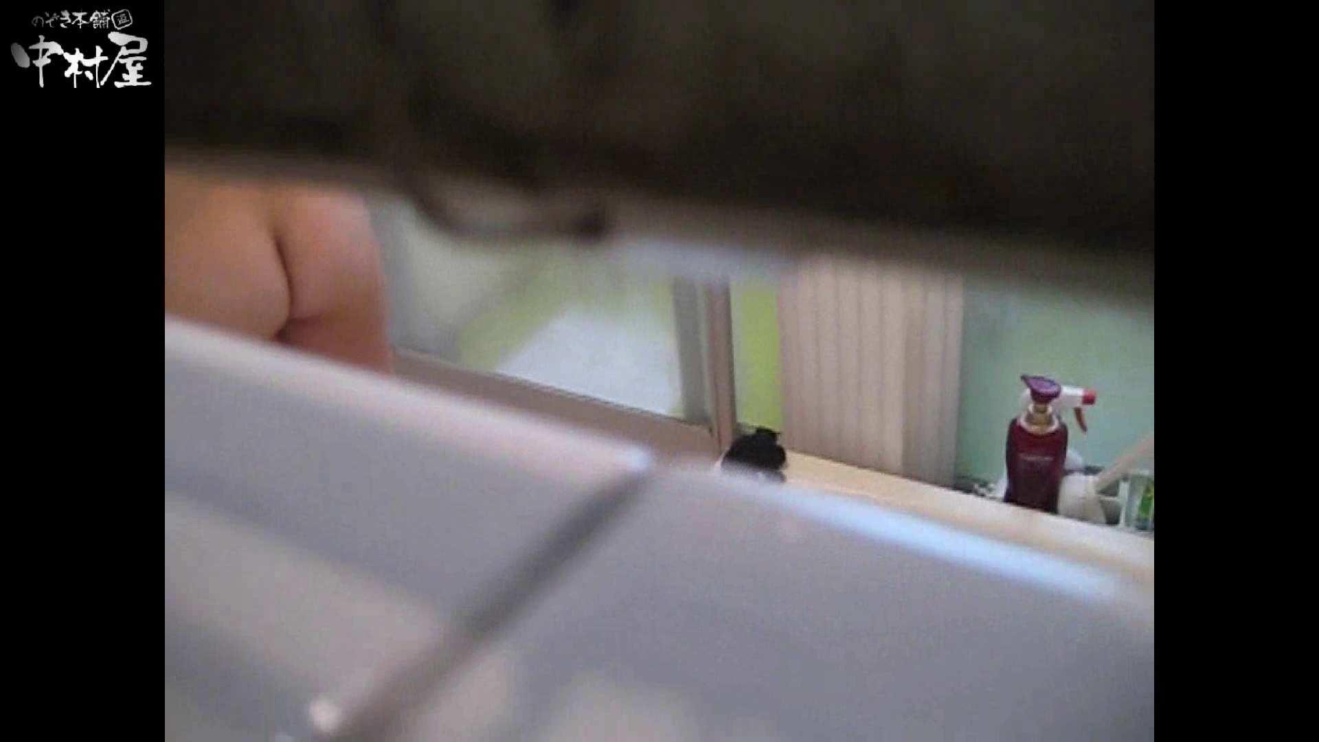 民家風呂専門盗撮師の超危険映像 vol.014後編 美女まとめ おめこ無修正画像 113PIX 7
