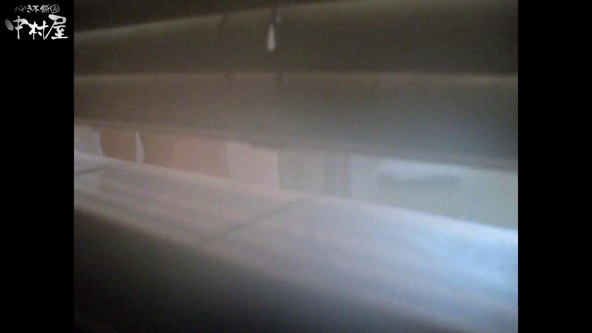 民家風呂専門盗撮師の超危険映像 vol.014後編 盗撮シリーズ | 股間  113PIX 16