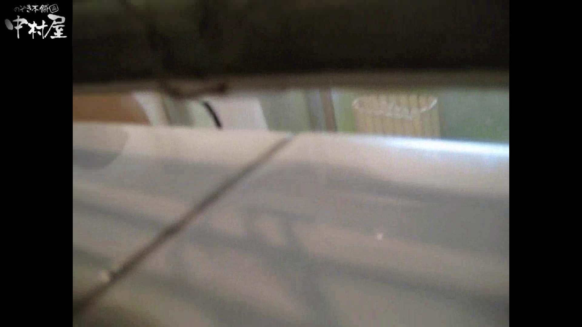 民家風呂専門盗撮師の超危険映像 vol.014後編 エロい美少女 セックス無修正動画無料 113PIX 29