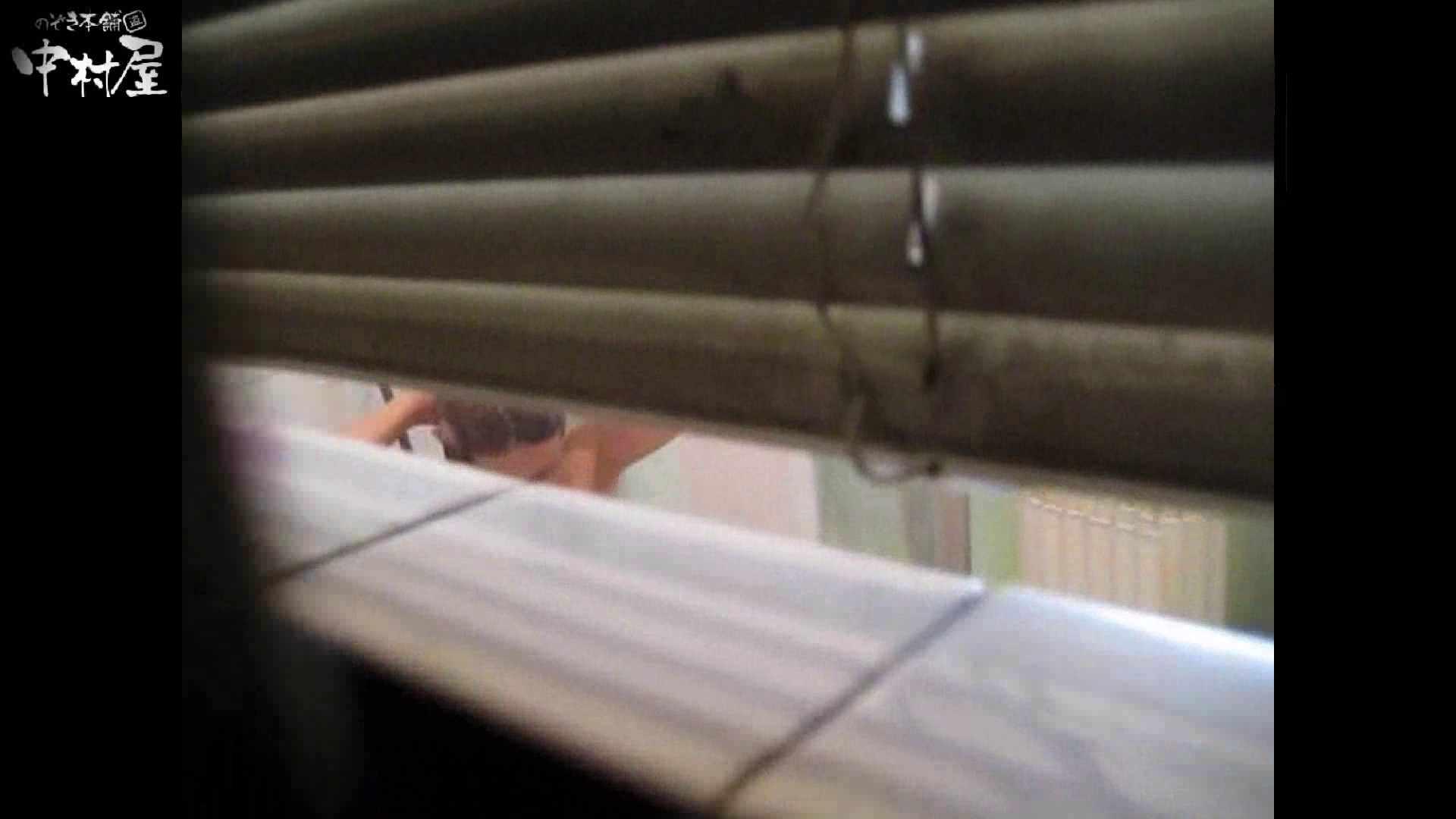 民家風呂専門盗撮師の超危険映像 vol.014後編 エロい美少女 セックス無修正動画無料 113PIX 34