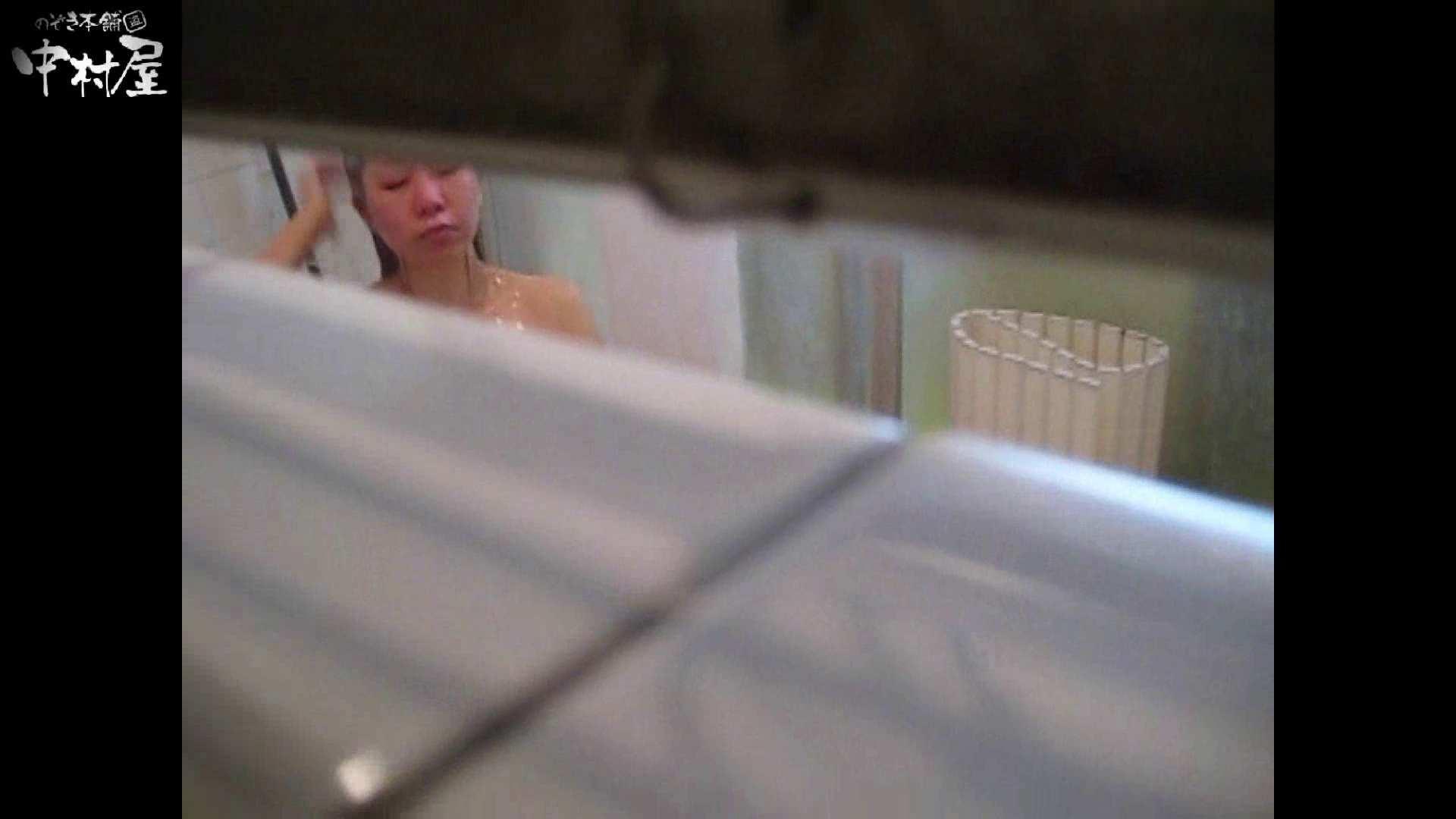 民家風呂専門盗撮師の超危険映像 vol.014後編 盗撮シリーズ  113PIX 35