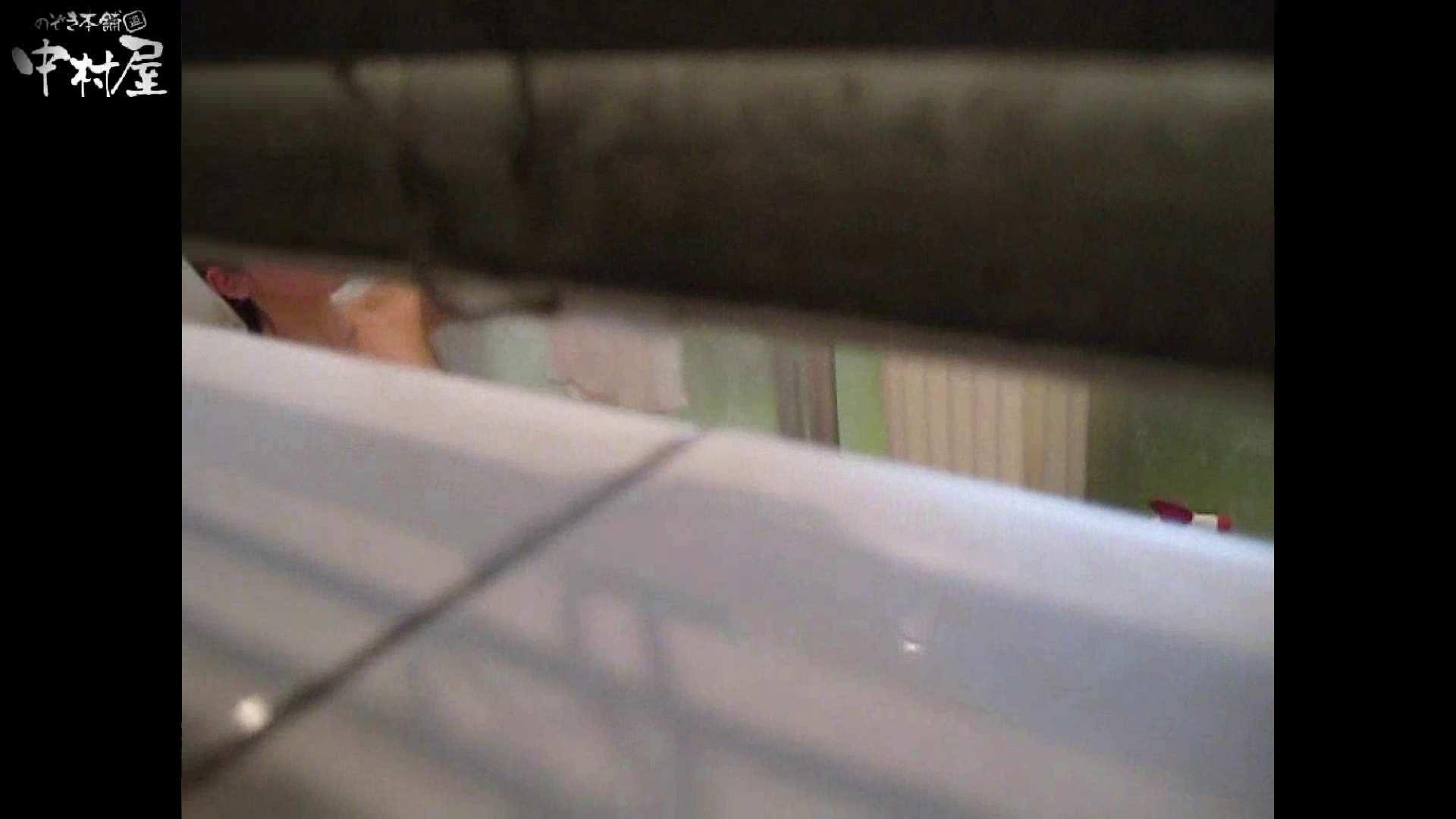 民家風呂専門盗撮師の超危険映像 vol.014後編 民家シリーズ おまんこ動画流出 113PIX 43