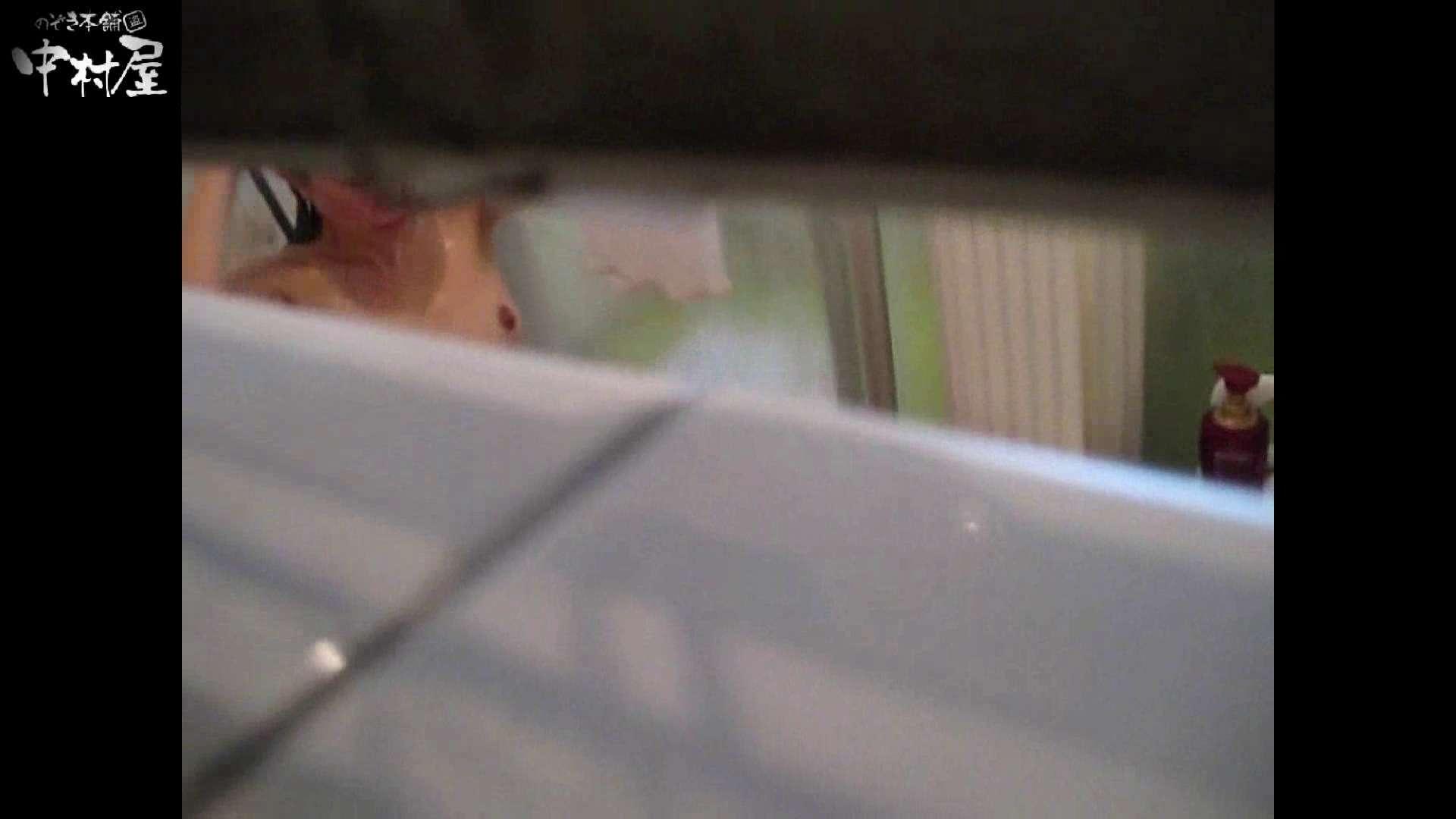 民家風呂専門盗撮師の超危険映像 vol.014後編 エロい美少女 セックス無修正動画無料 113PIX 44