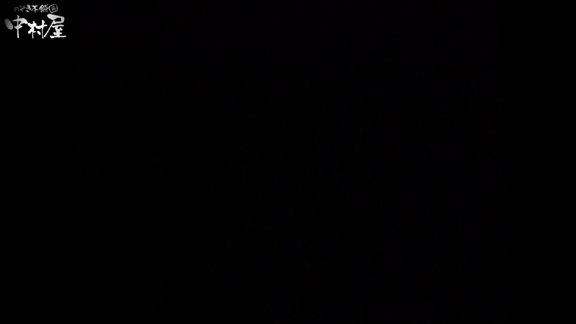 民家風呂専門盗撮師の超危険映像 vol.014後編 エロい美少女 セックス無修正動画無料 113PIX 64