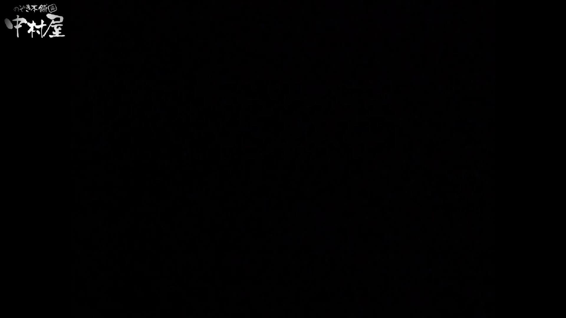 民家風呂専門盗撮師の超危険映像 vol.014後編 盗撮シリーズ | 股間  113PIX 66