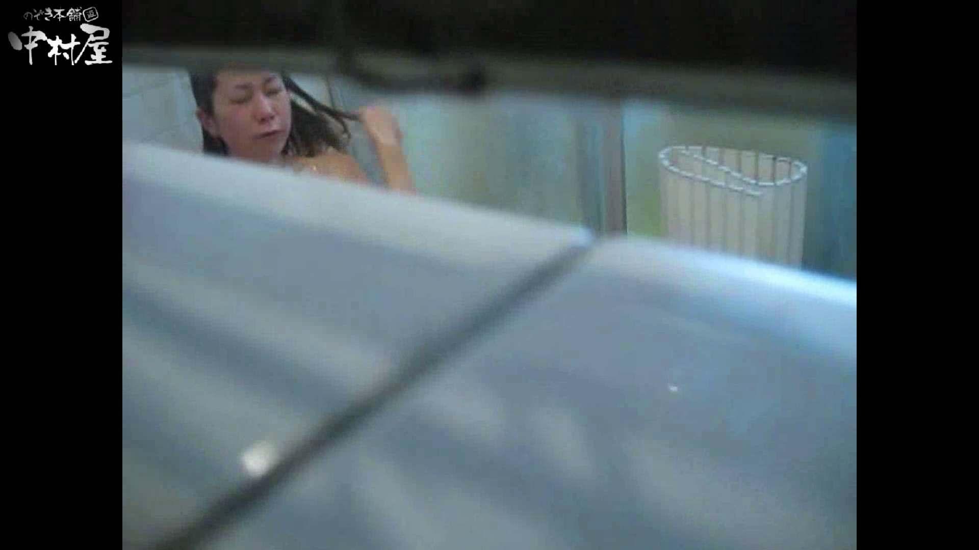 民家風呂専門盗撮師の超危険映像 vol.014後編 盗撮シリーズ | 股間  113PIX 71