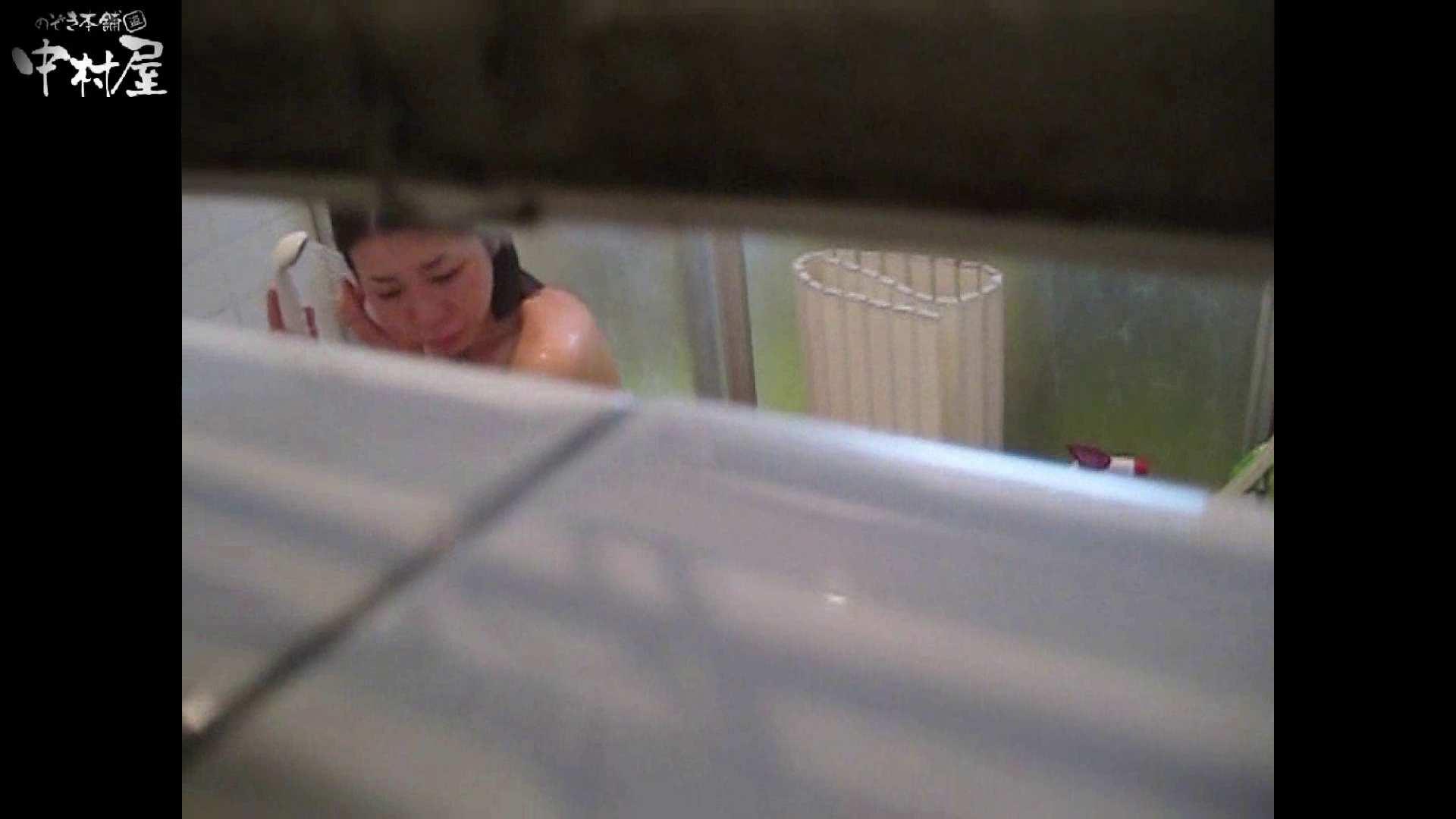民家風呂専門盗撮師の超危険映像 vol.014後編 盗撮シリーズ  113PIX 90