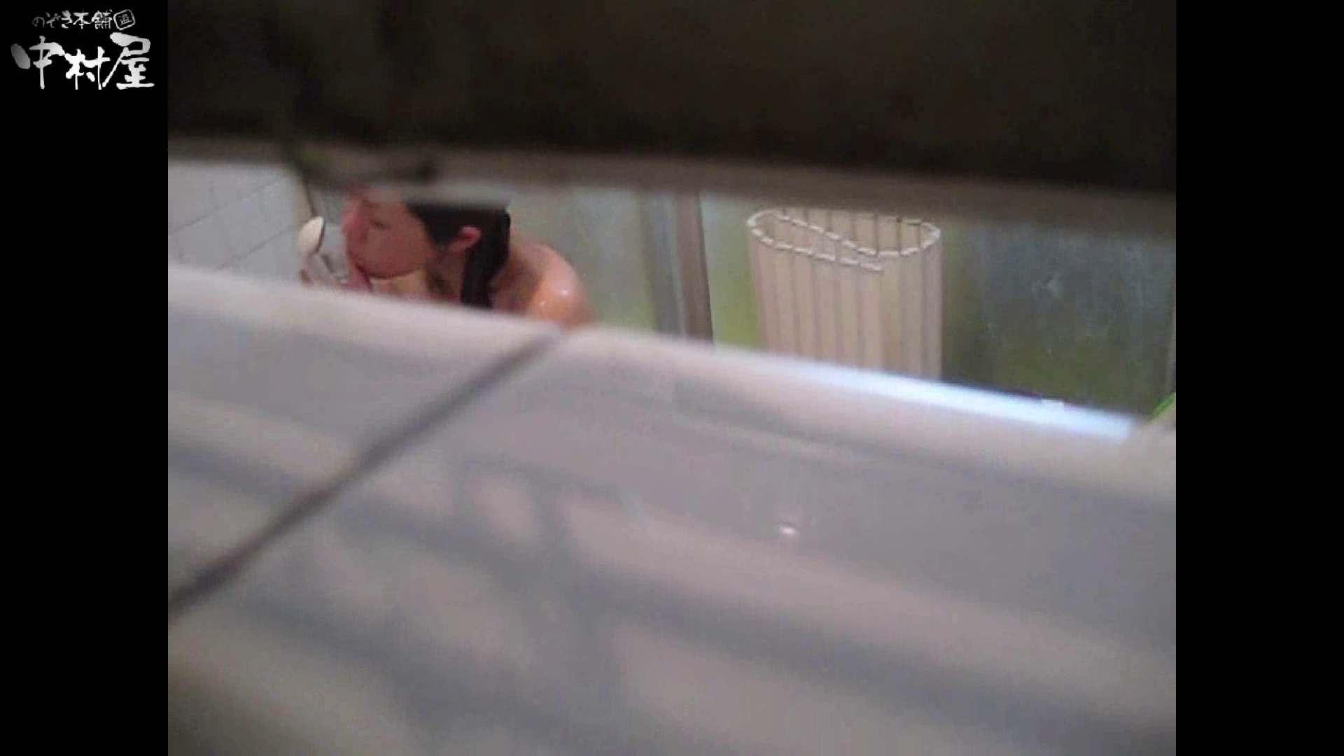 民家風呂専門盗撮師の超危険映像 vol.014後編 エロい美少女 セックス無修正動画無料 113PIX 94