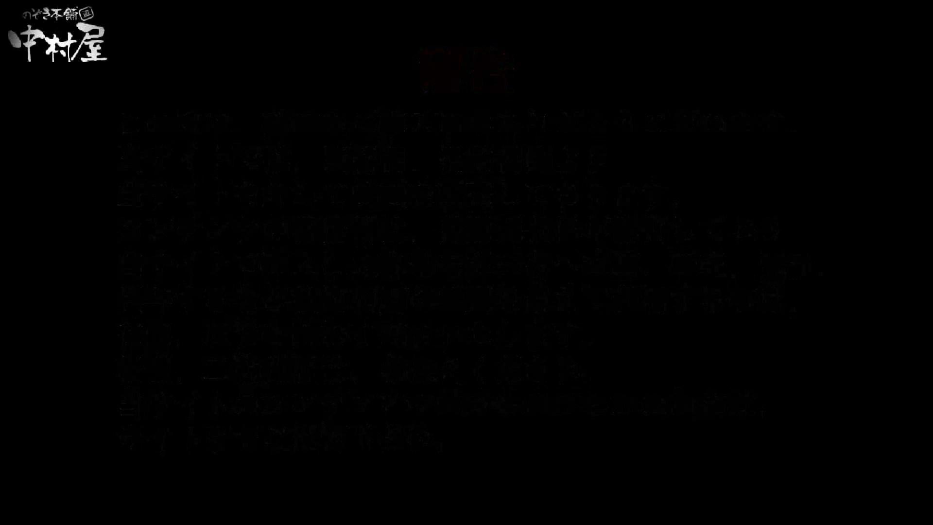 民家風呂専門盗撮師の超危険映像 vol.015 エロい美少女 オマンコ動画キャプチャ 99PIX 4