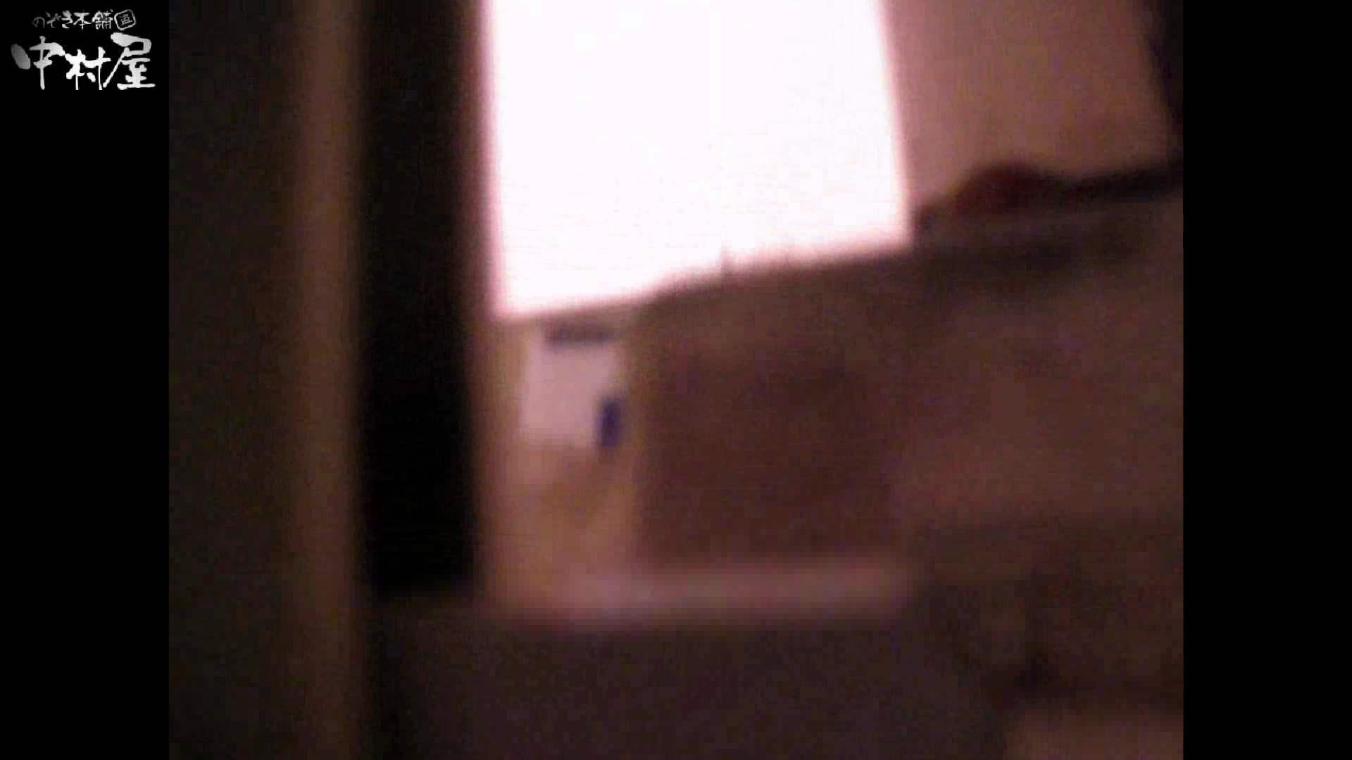民家風呂専門盗撮師の超危険映像 vol.015 盗撮シリーズ  99PIX 5