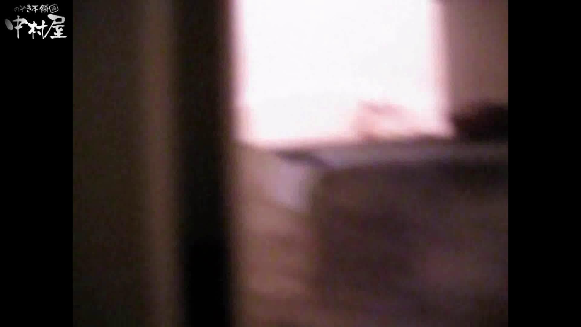 民家風呂専門盗撮師の超危険映像 vol.015 盗撮シリーズ | 美女まとめ  99PIX 6