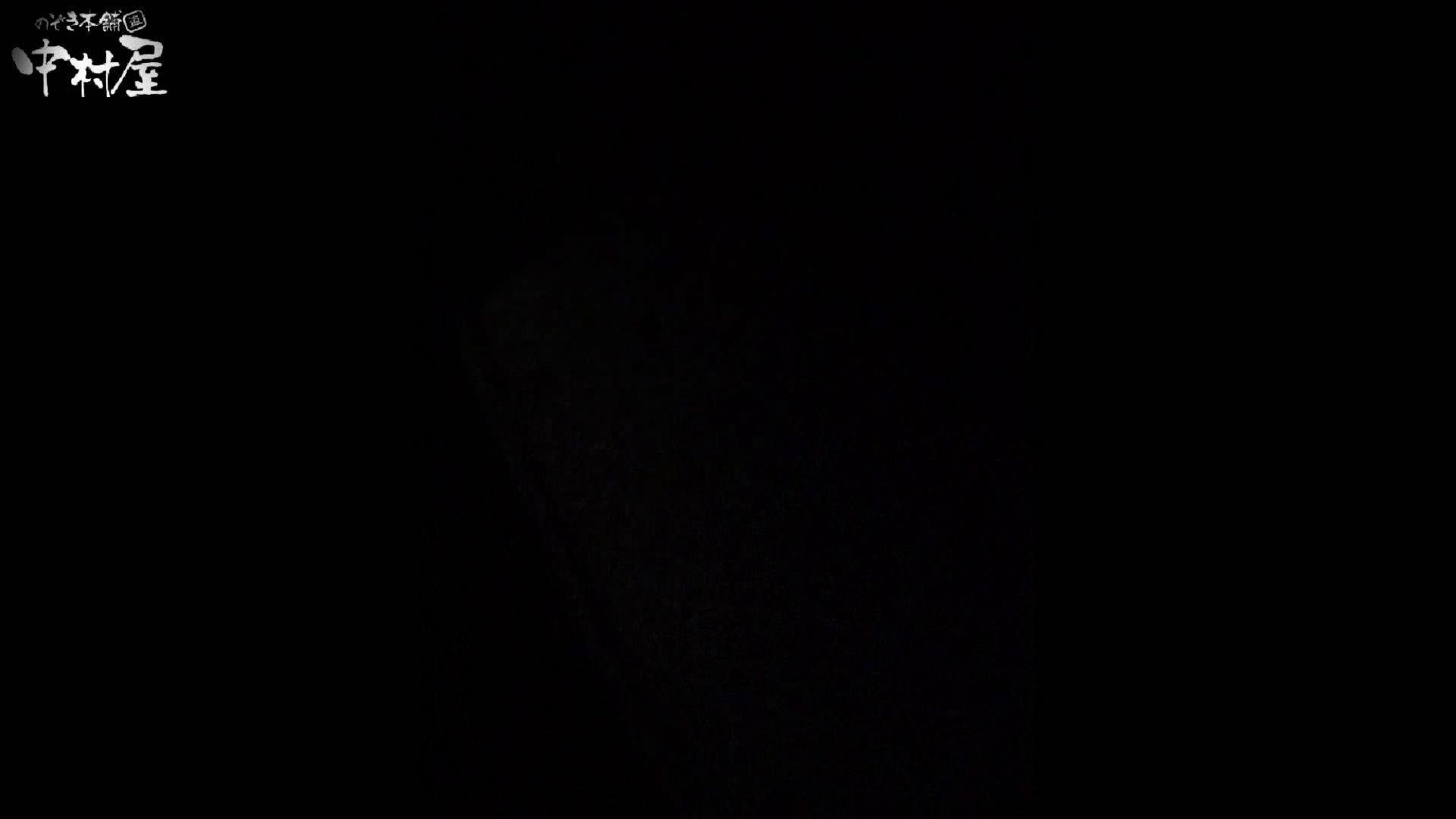 民家風呂専門盗撮師の超危険映像 vol.015 民家シリーズ すけべAV動画紹介 99PIX 8