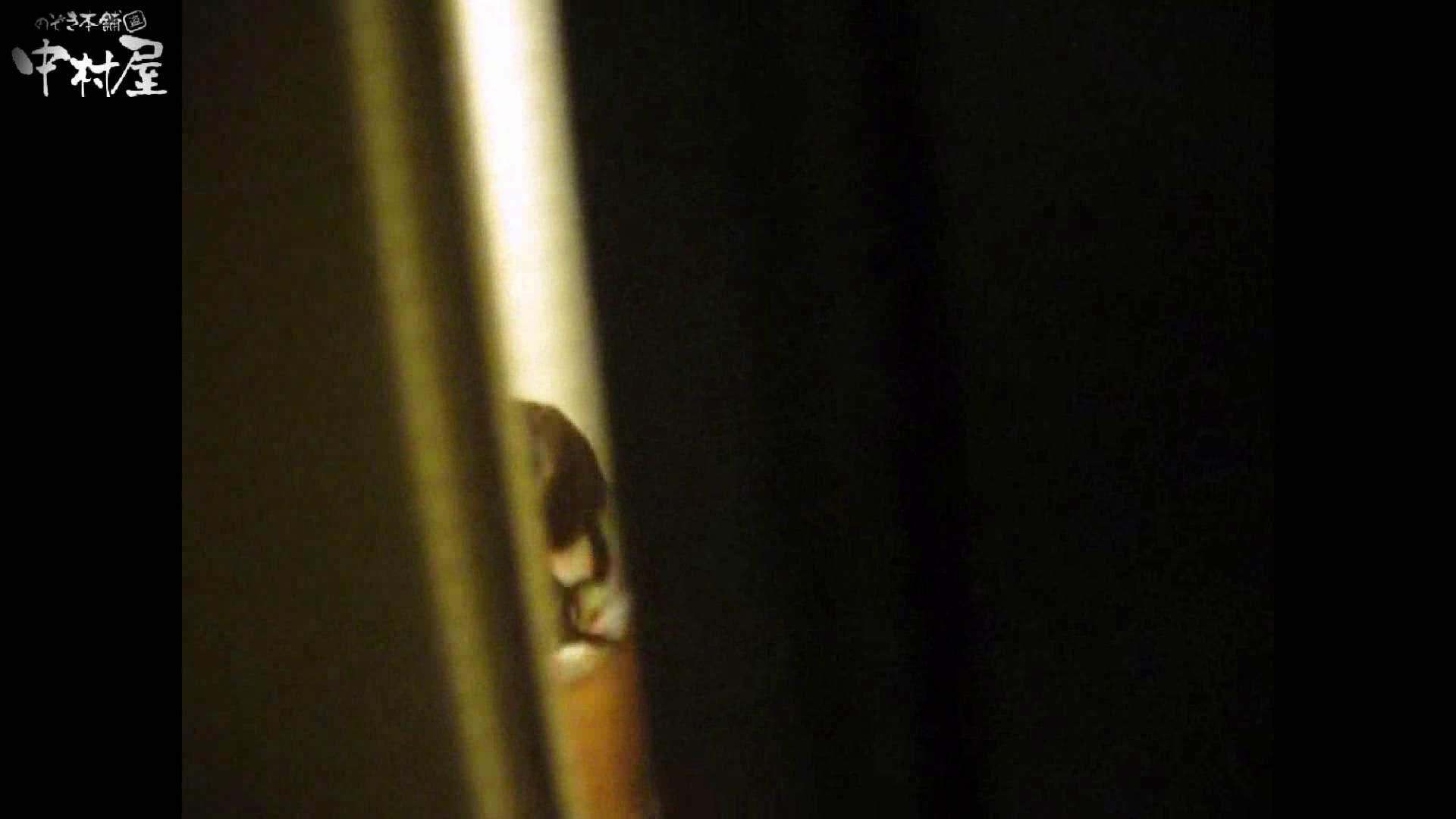 民家風呂専門盗撮師の超危険映像 vol.015 盗撮シリーズ  99PIX 10