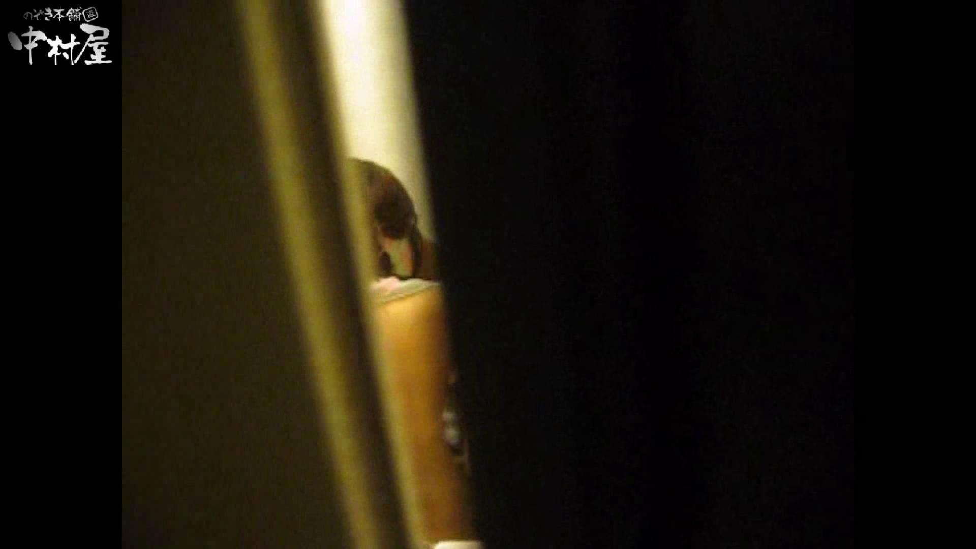 民家風呂専門盗撮師の超危険映像 vol.015 盗撮シリーズ | 美女まとめ  99PIX 11