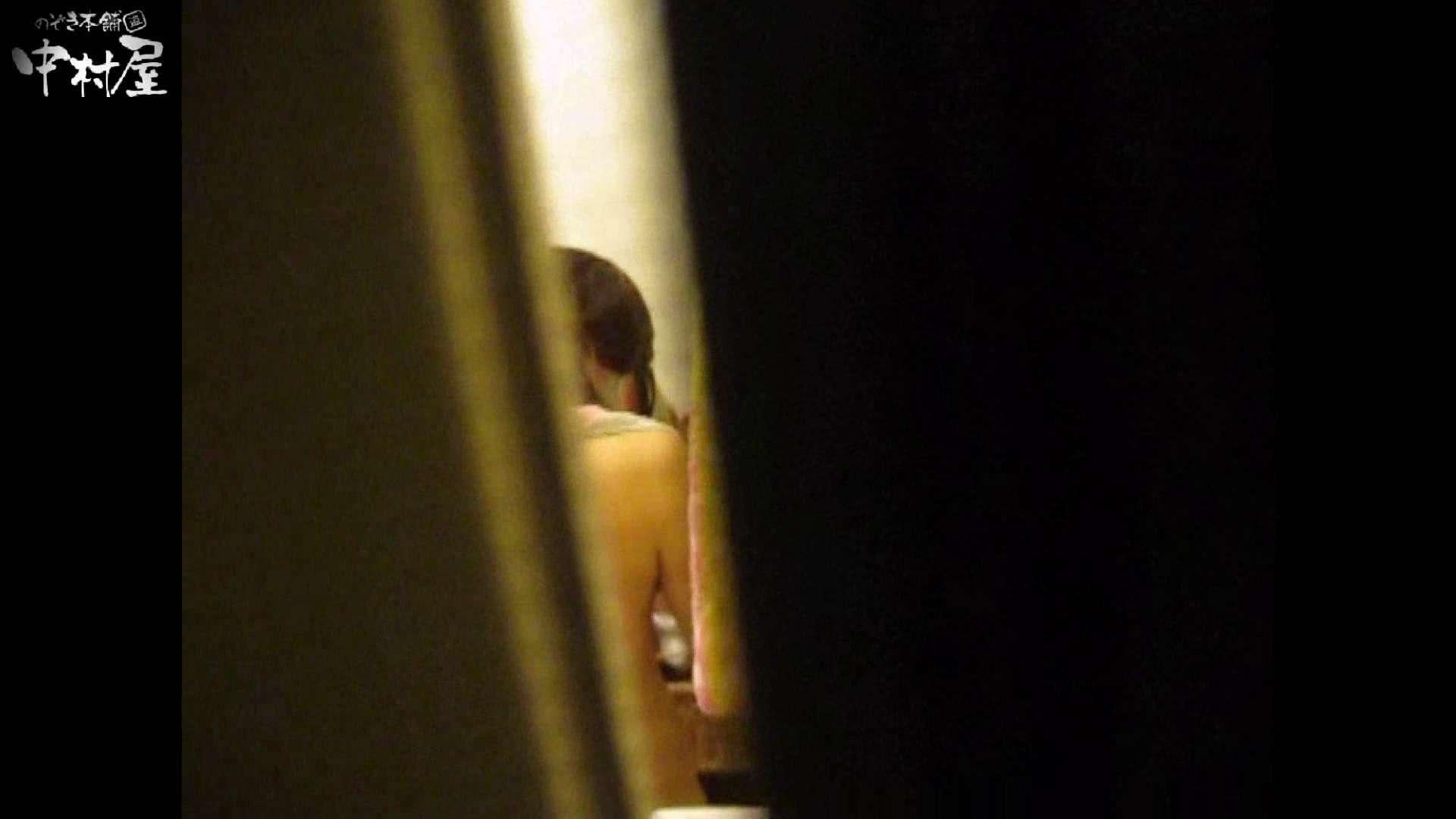 民家風呂専門盗撮師の超危険映像 vol.015 股間 のぞき動画キャプチャ 99PIX 12