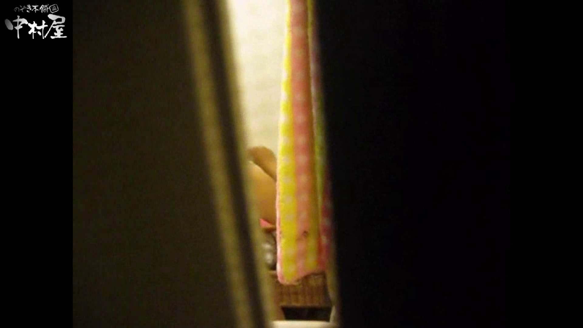 民家風呂専門盗撮師の超危険映像 vol.015 エロい美少女 オマンコ動画キャプチャ 99PIX 14