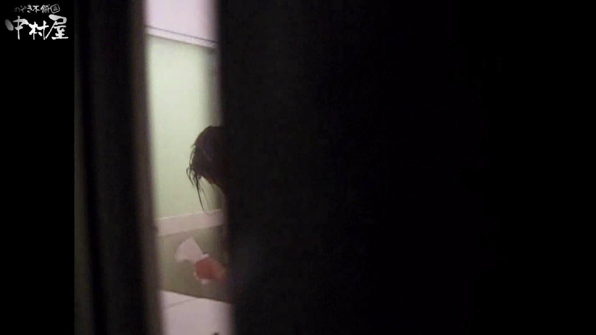 民家風呂専門盗撮師の超危険映像 vol.015 エロい美少女 オマンコ動画キャプチャ 99PIX 24