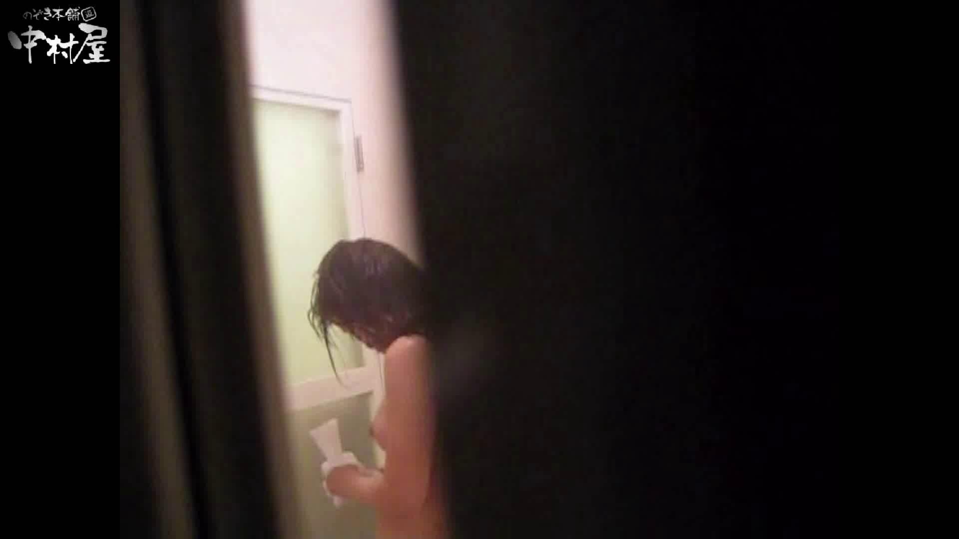民家風呂専門盗撮師の超危険映像 vol.015 股間 のぞき動画キャプチャ 99PIX 27