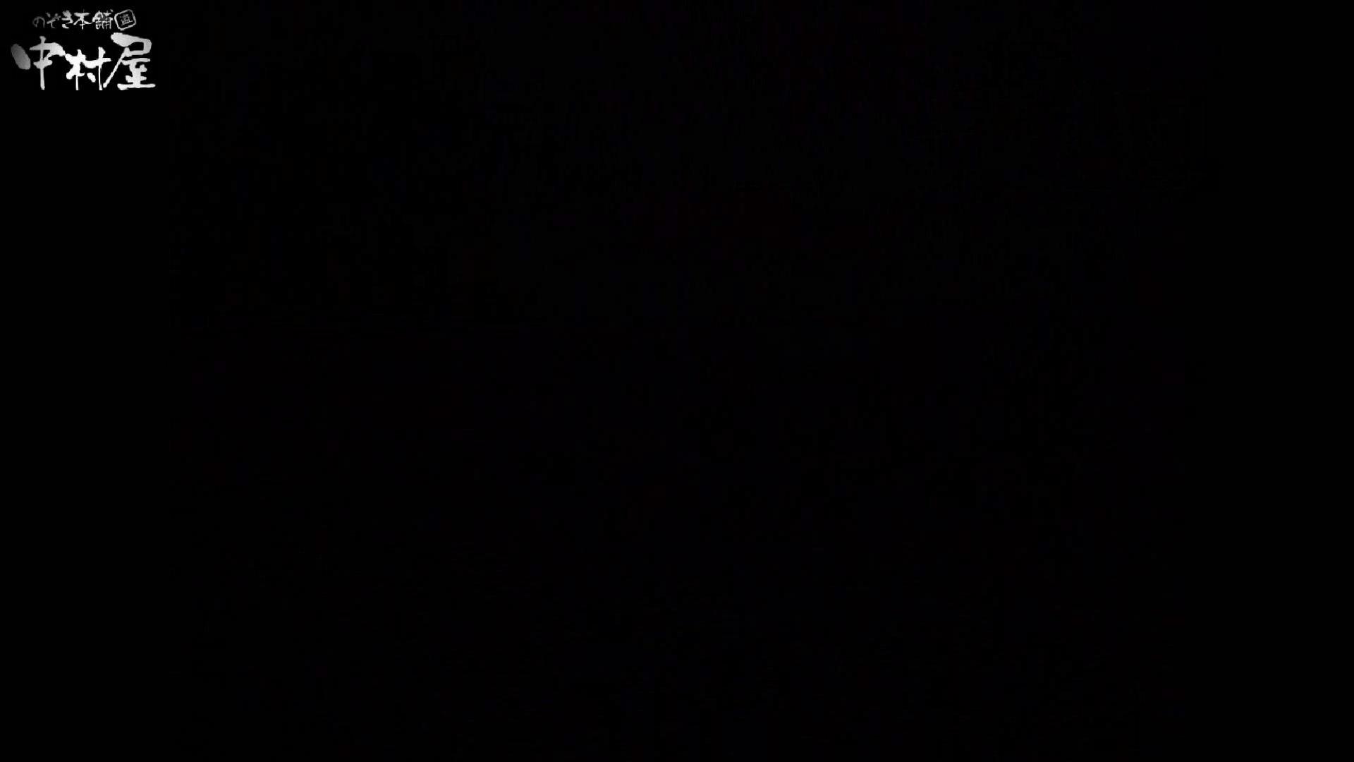 民家風呂専門盗撮師の超危険映像 vol.015 エロい美少女 オマンコ動画キャプチャ 99PIX 29