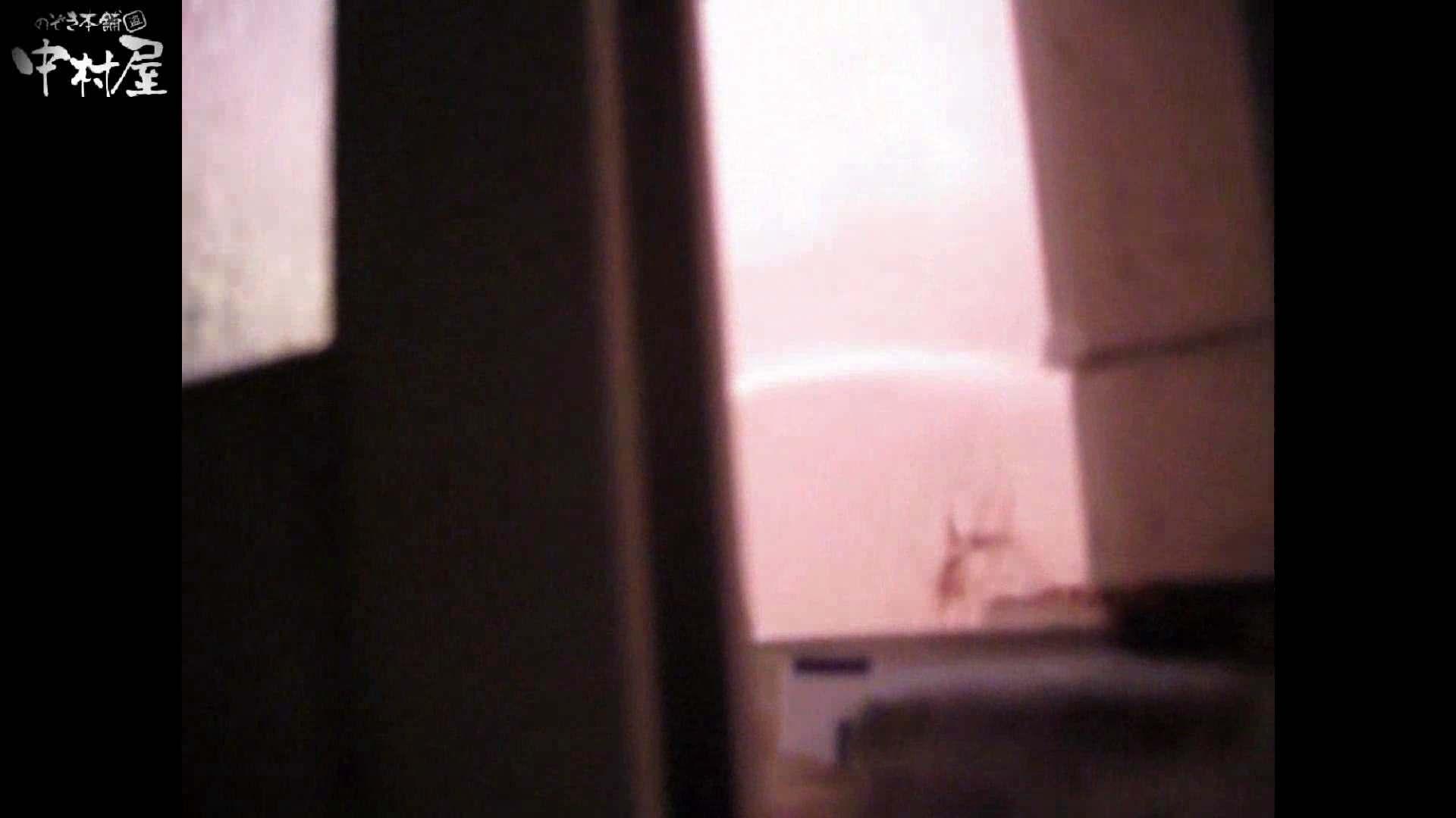 民家風呂専門盗撮師の超危険映像 vol.015 盗撮シリーズ | 美女まとめ  99PIX 31
