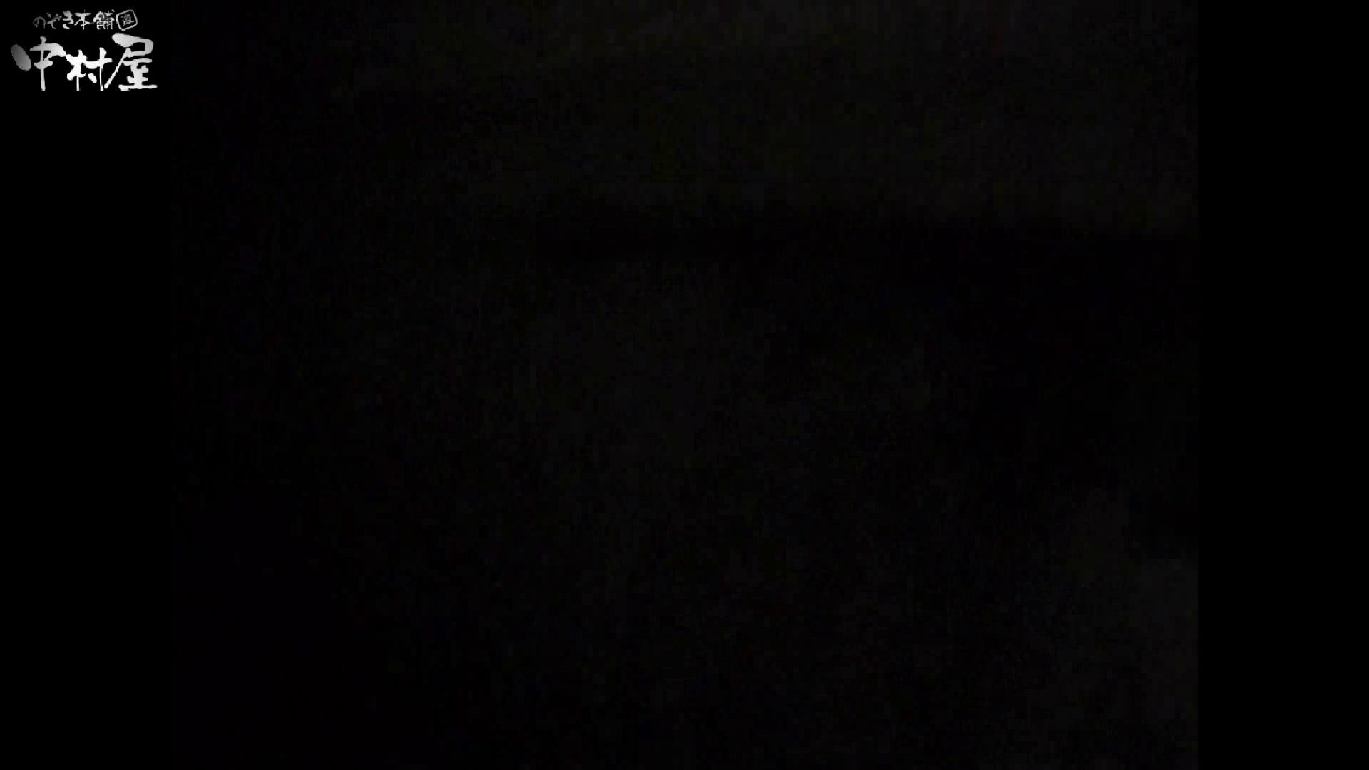 民家風呂専門盗撮師の超危険映像 vol.015 盗撮シリーズ  99PIX 35
