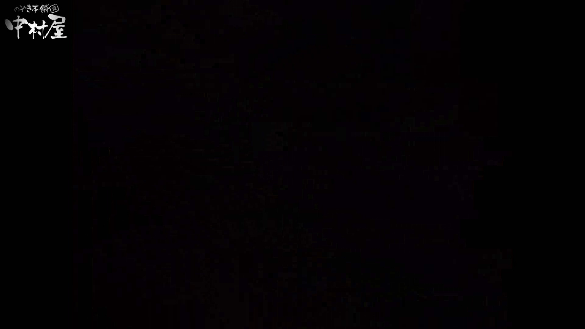 民家風呂専門盗撮師の超危険映像 vol.015 民家シリーズ すけべAV動画紹介 99PIX 53