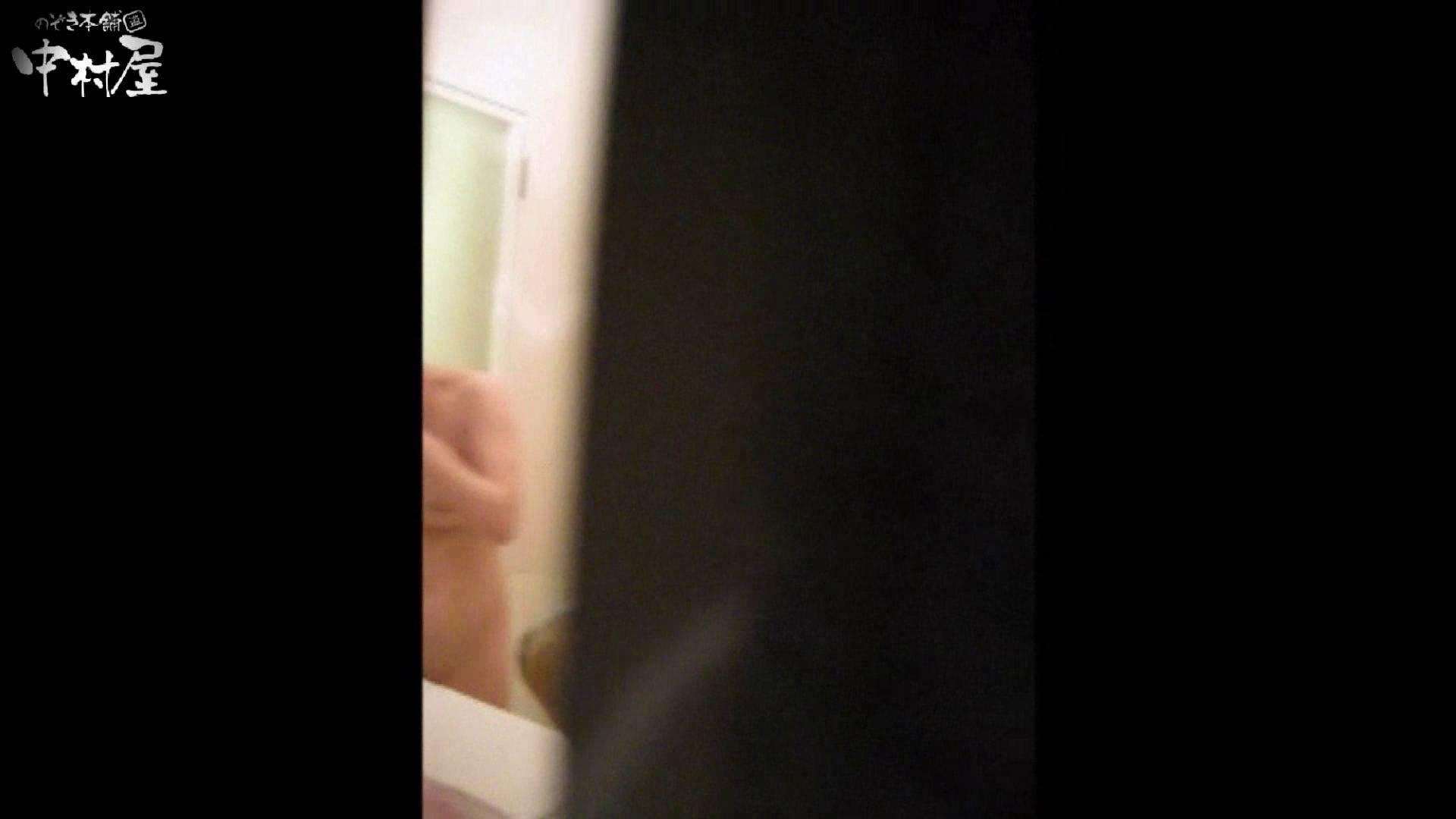 民家風呂専門盗撮師の超危険映像 vol.015 民家シリーズ すけべAV動画紹介 99PIX 63