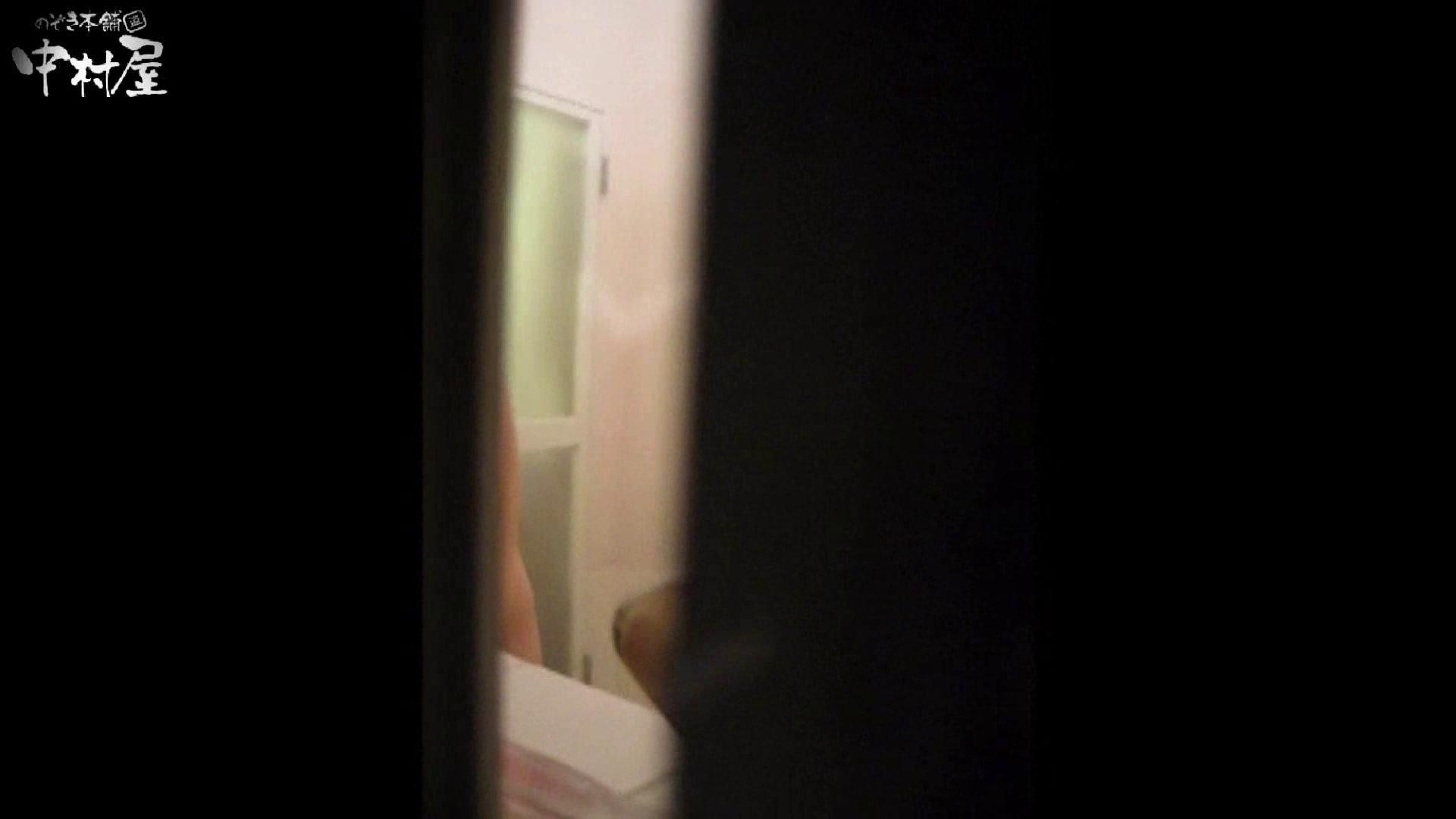 民家風呂専門盗撮師の超危険映像 vol.015 エロい美少女 オマンコ動画キャプチャ 99PIX 64