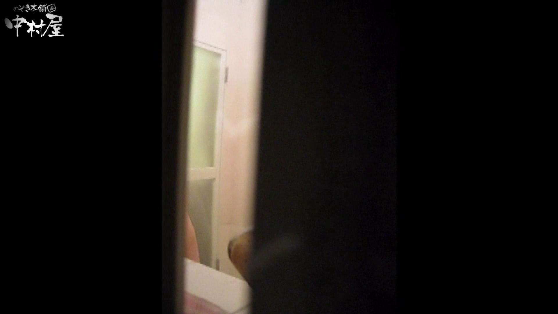 民家風呂専門盗撮師の超危険映像 vol.015 股間 のぞき動画キャプチャ 99PIX 67