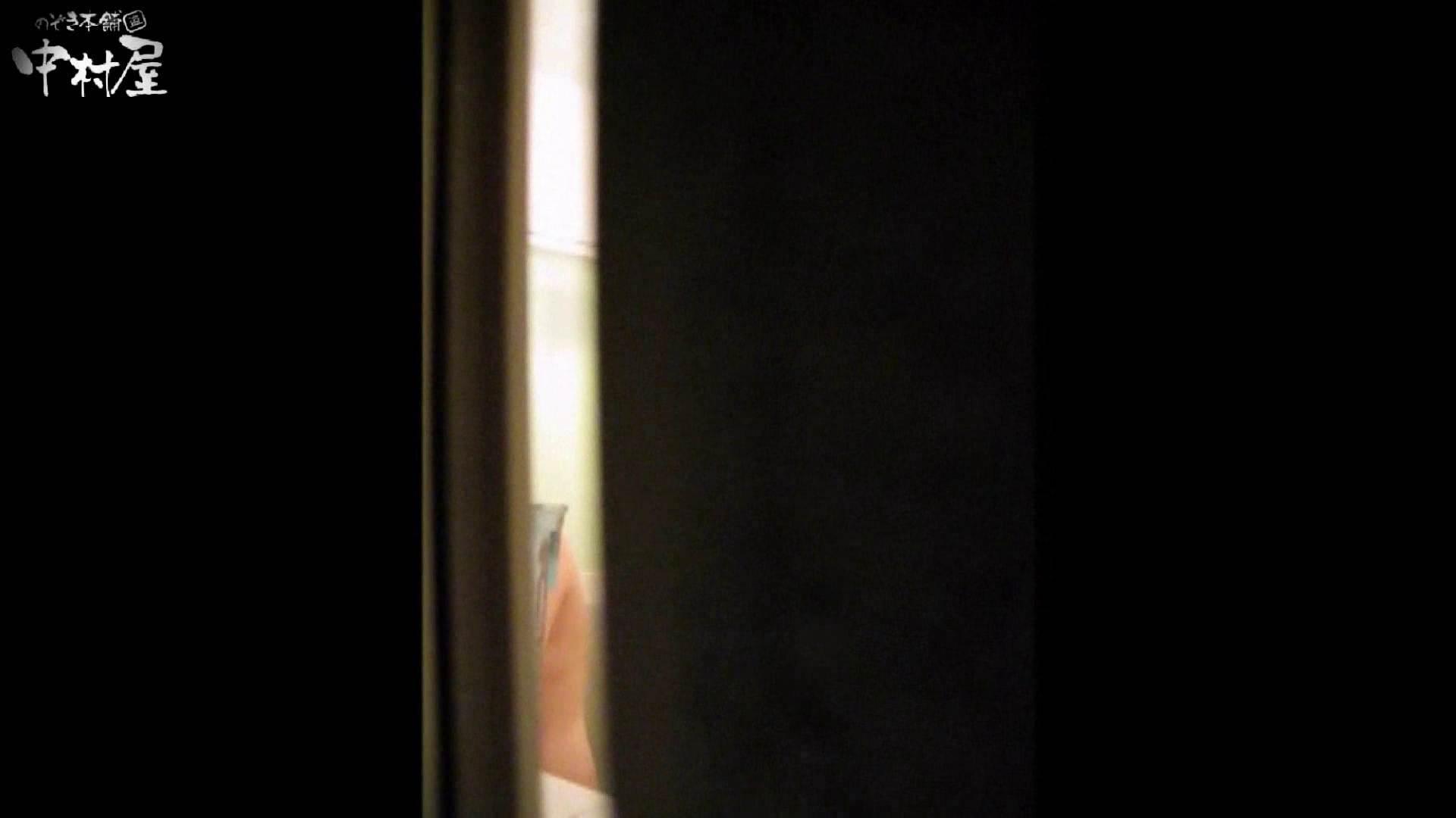 民家風呂専門盗撮師の超危険映像 vol.015 盗撮シリーズ  99PIX 80