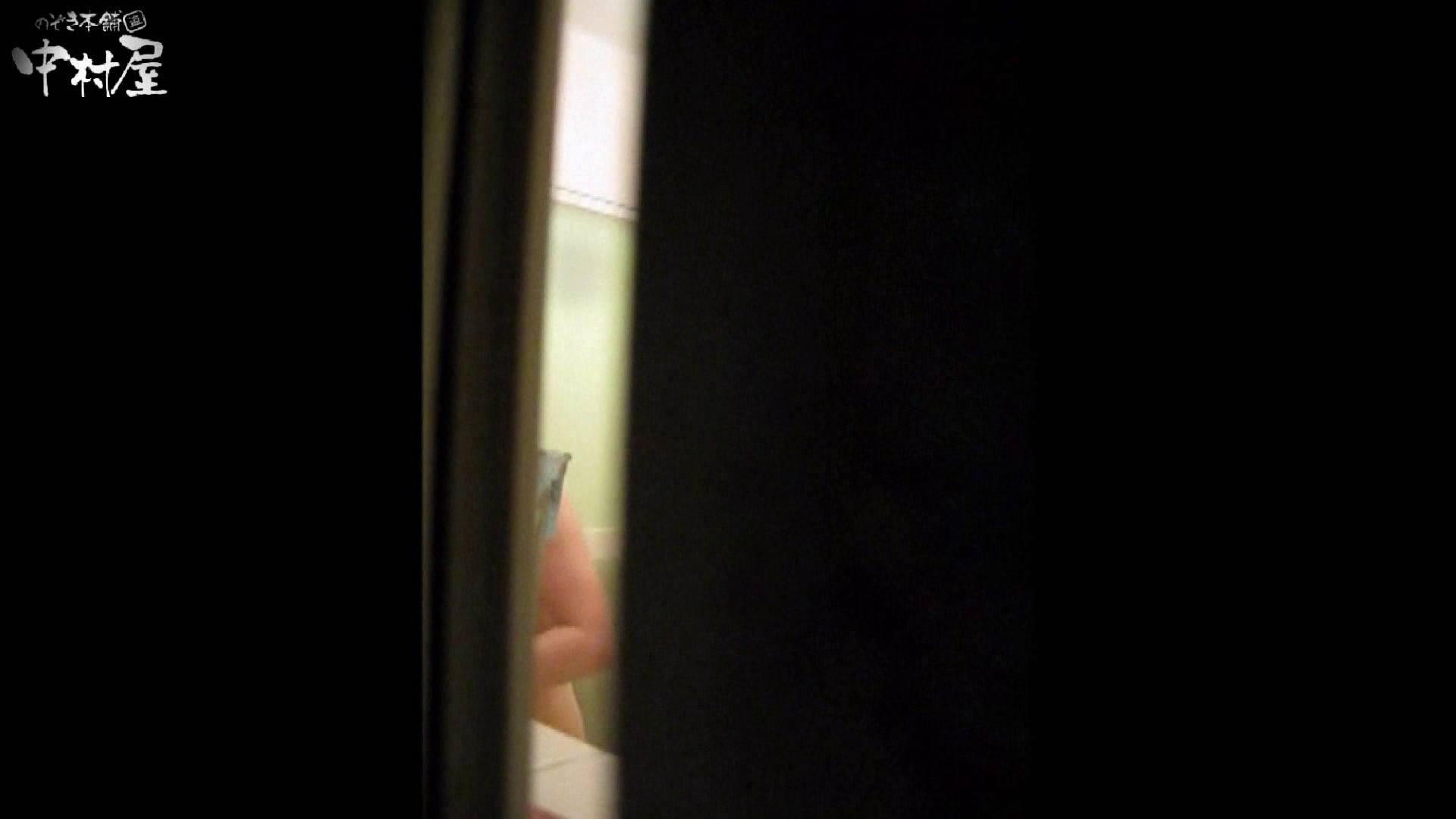 民家風呂専門盗撮師の超危険映像 vol.015 盗撮シリーズ  99PIX 90