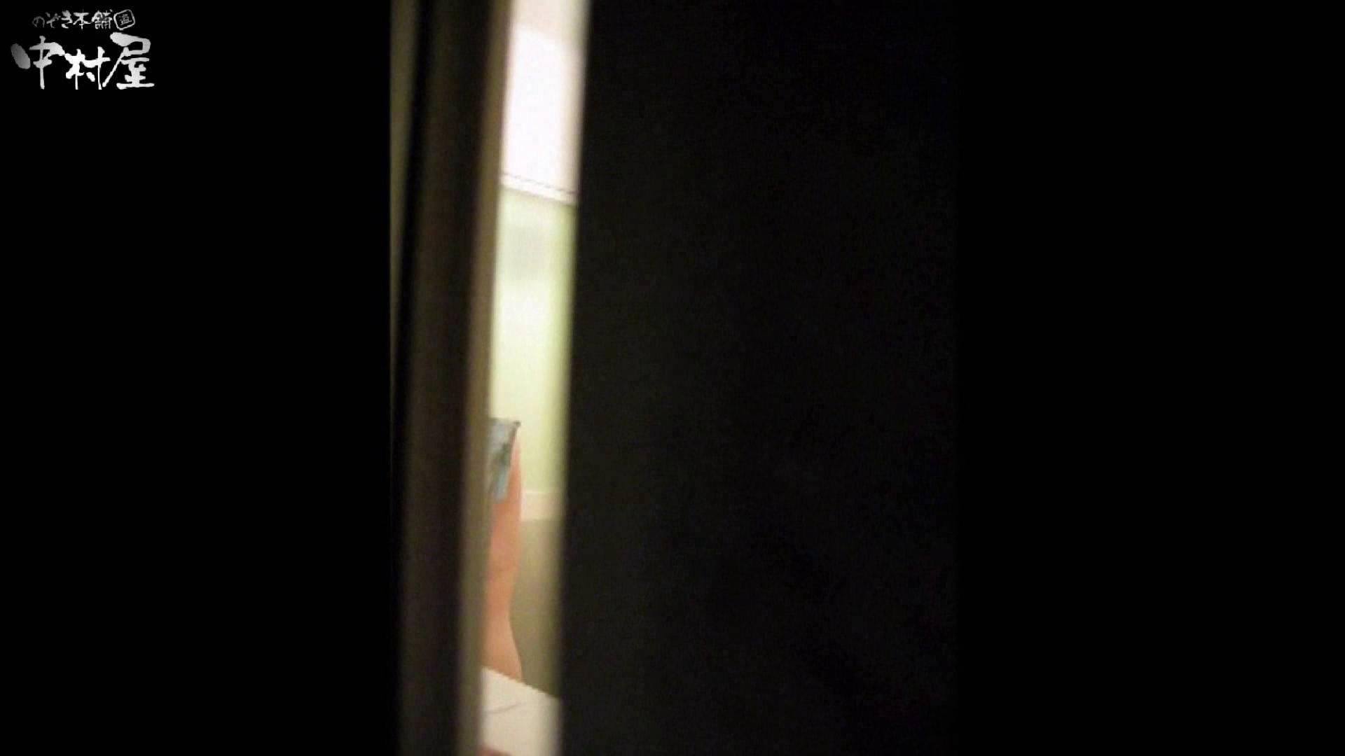 民家風呂専門盗撮師の超危険映像 vol.015 盗撮シリーズ | 美女まとめ  99PIX 91