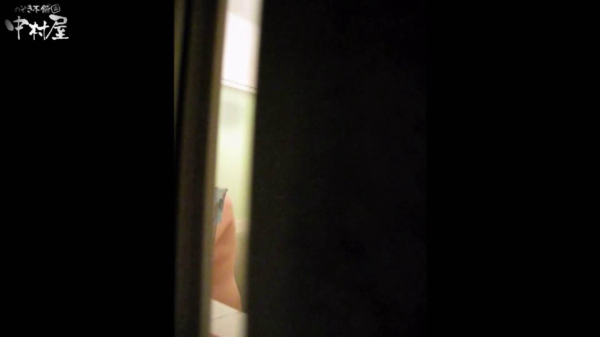 民家風呂専門盗撮師の超危険映像 vol.015 民家シリーズ すけべAV動画紹介 99PIX 93