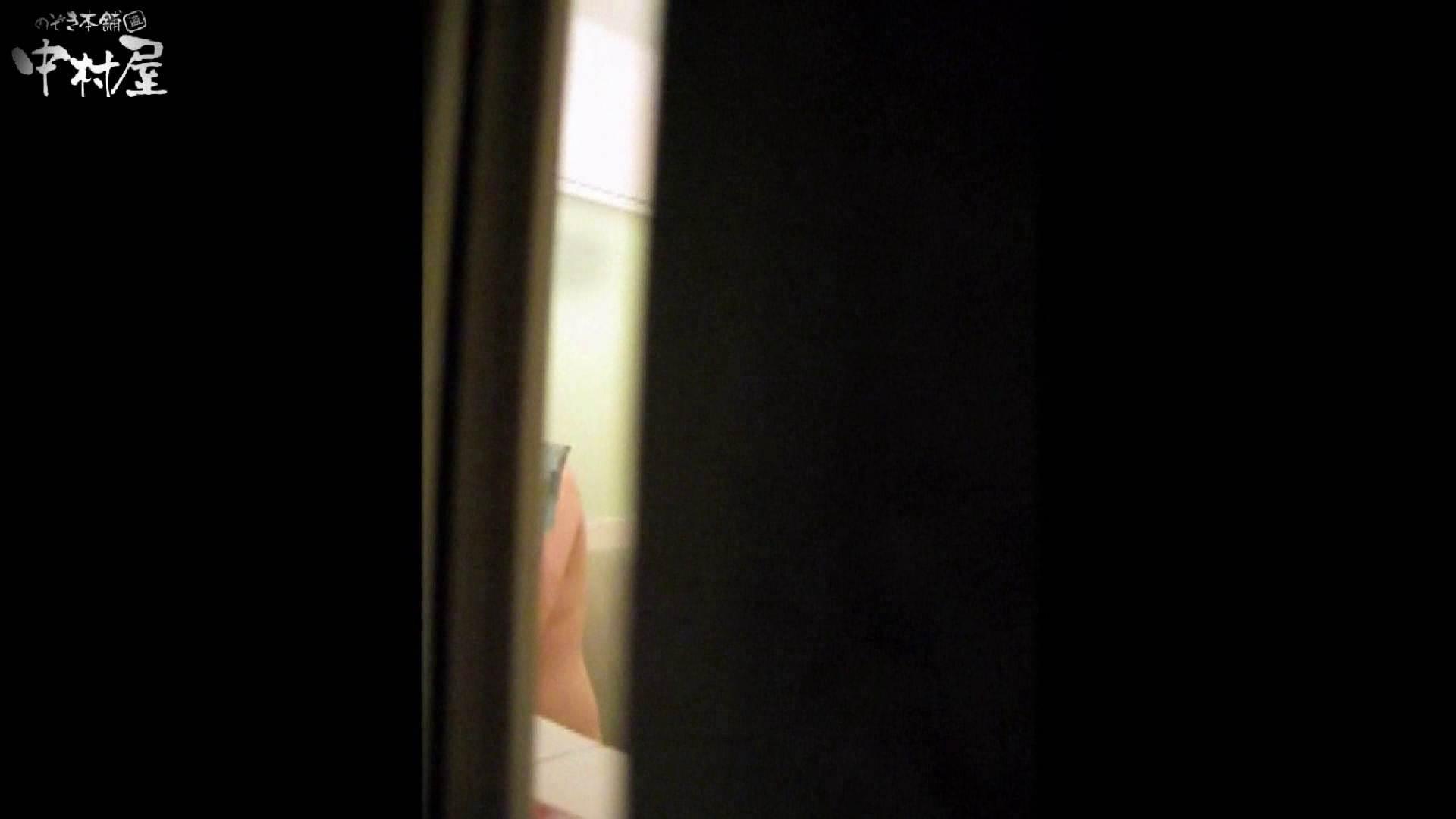 民家風呂専門盗撮師の超危険映像 vol.015 エロい美少女 オマンコ動画キャプチャ 99PIX 94