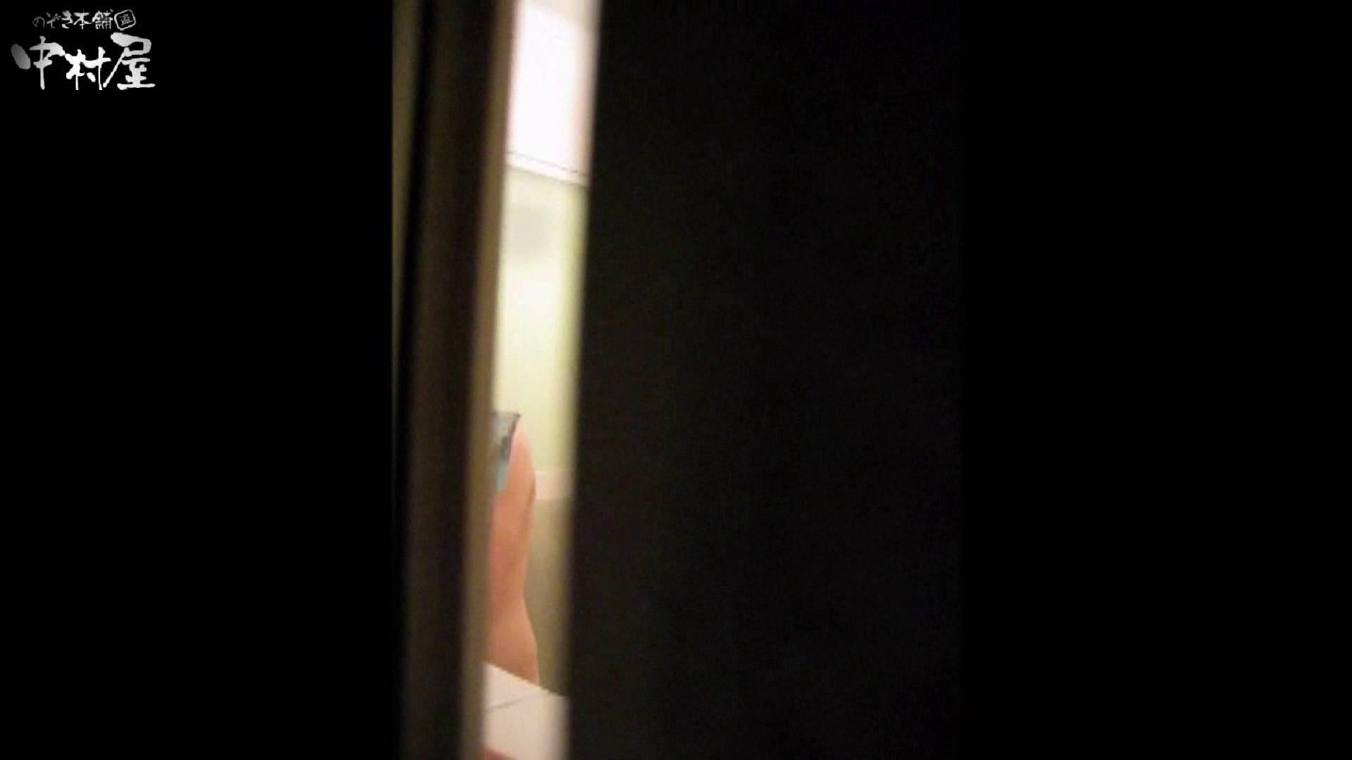 民家風呂専門盗撮師の超危険映像 vol.015 股間 のぞき動画キャプチャ 99PIX 97
