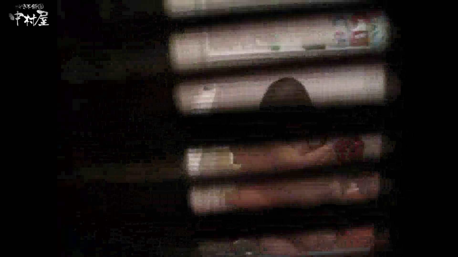 民家風呂専門盗撮師の超危険映像 vol.017 盗撮シリーズ | エロい美少女  110PIX 11