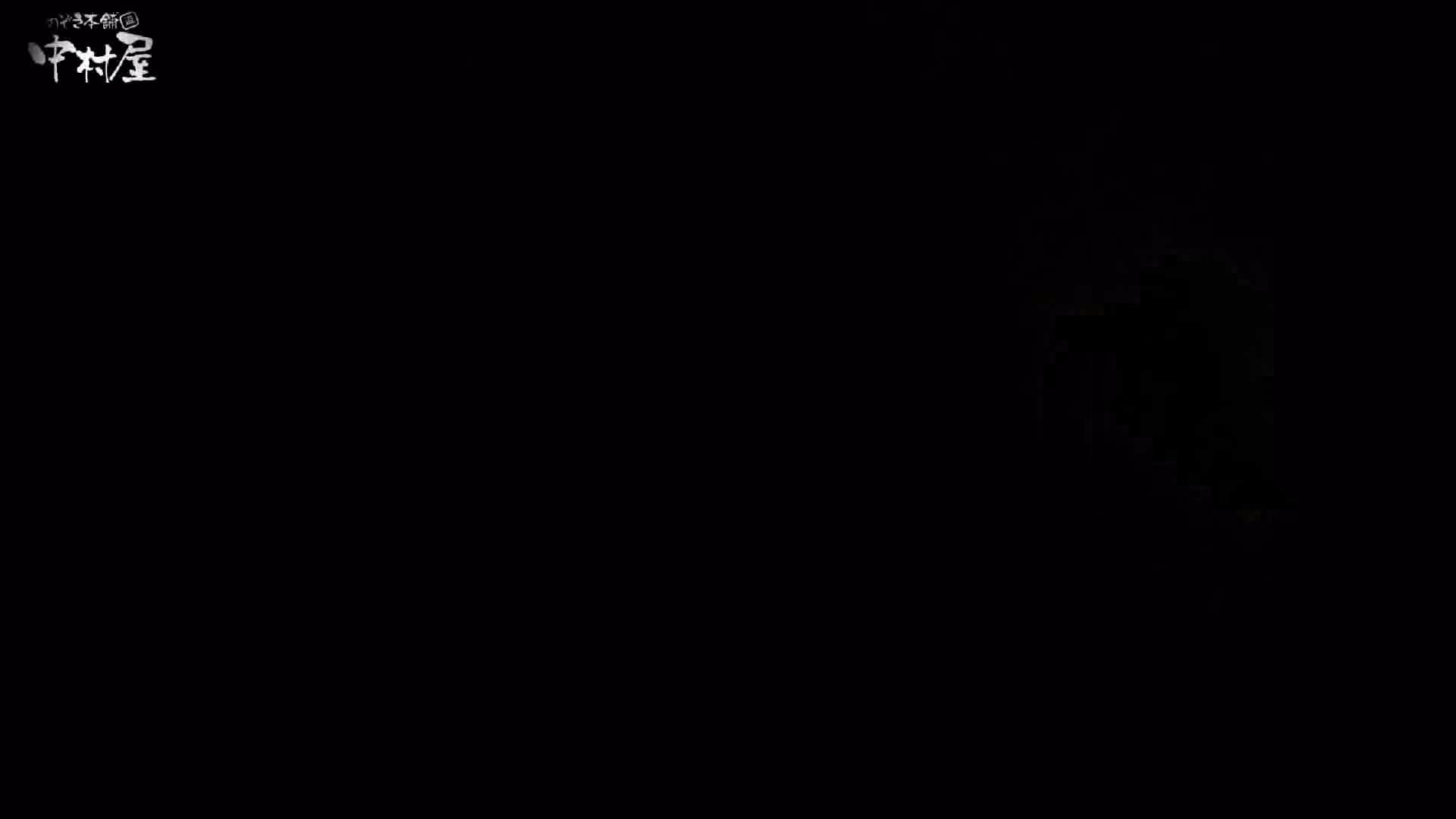 民家風呂専門盗撮師の超危険映像 vol.017 美女まとめ オマンコ無修正動画無料 110PIX 22