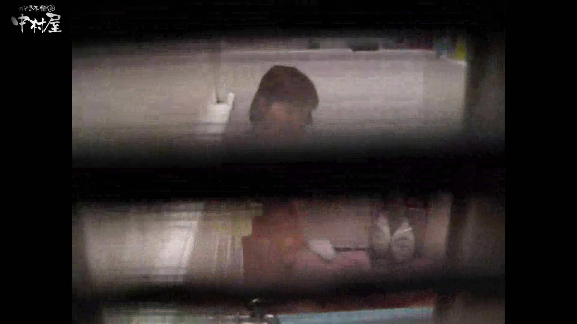 民家風呂専門盗撮師の超危険映像 vol.017 盗撮シリーズ | エロい美少女  110PIX 41