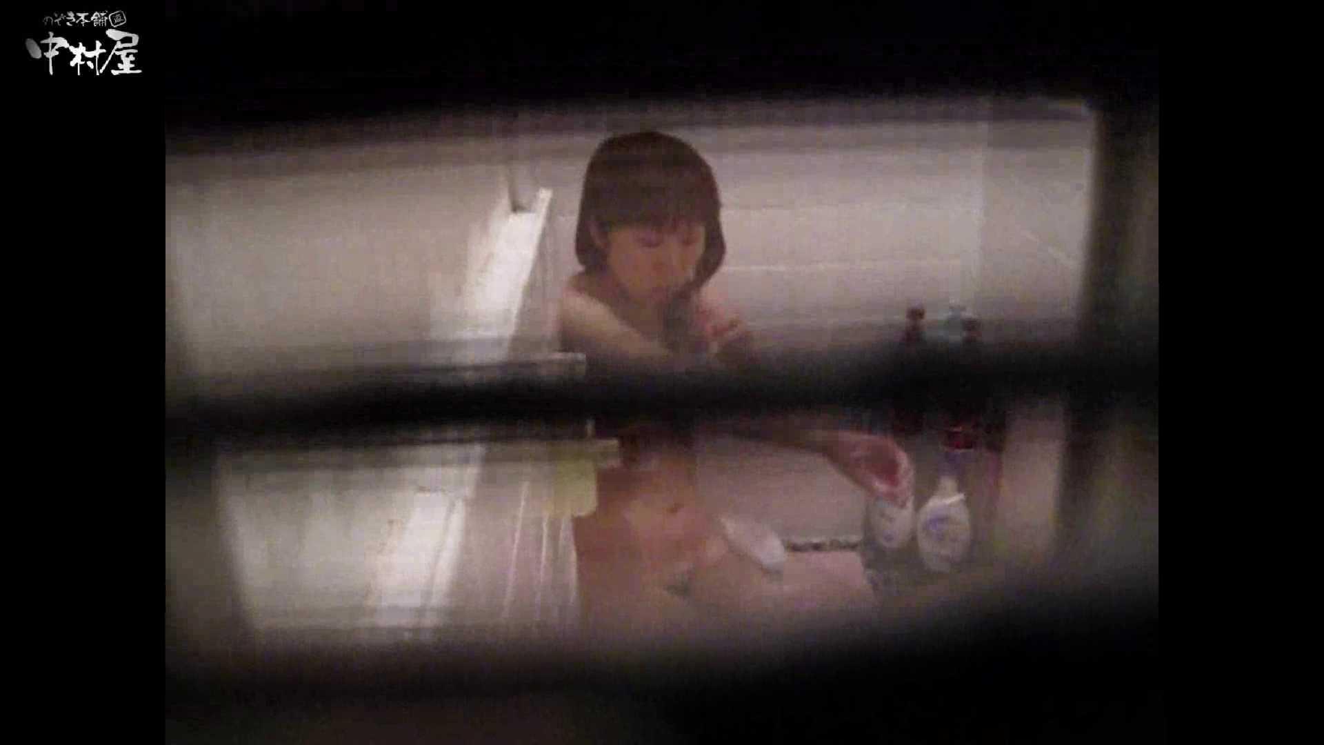 民家風呂専門盗撮師の超危険映像 vol.017 股間 性交動画流出 110PIX 43