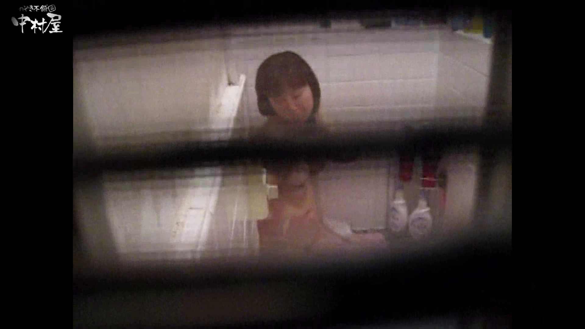 民家風呂専門盗撮師の超危険映像 vol.017 盗撮シリーズ | エロい美少女  110PIX 46