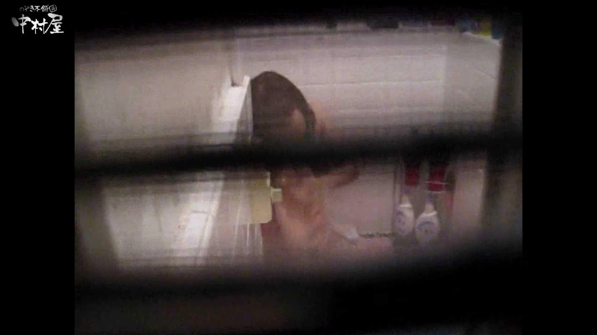 民家風呂専門盗撮師の超危険映像 vol.017 美女まとめ オマンコ無修正動画無料 110PIX 47