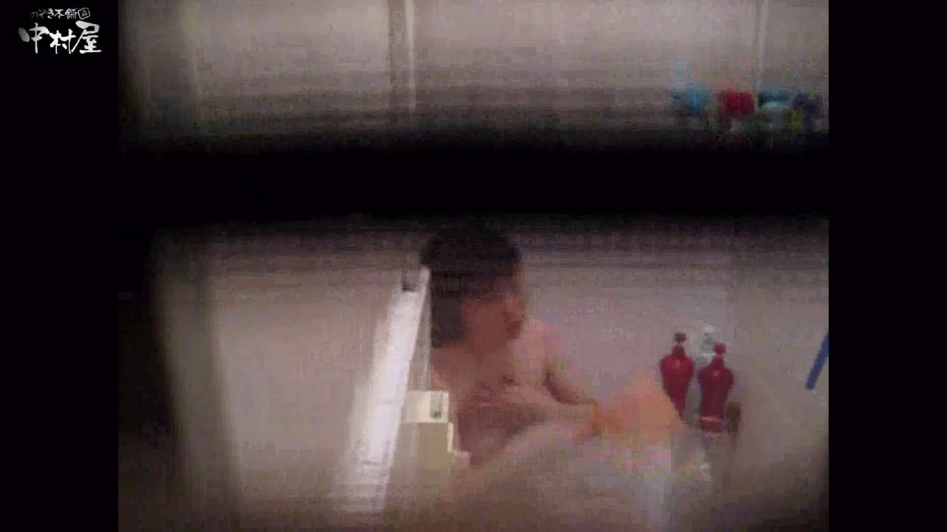 民家風呂専門盗撮師の超危険映像 vol.017 盗撮シリーズ | エロい美少女  110PIX 51