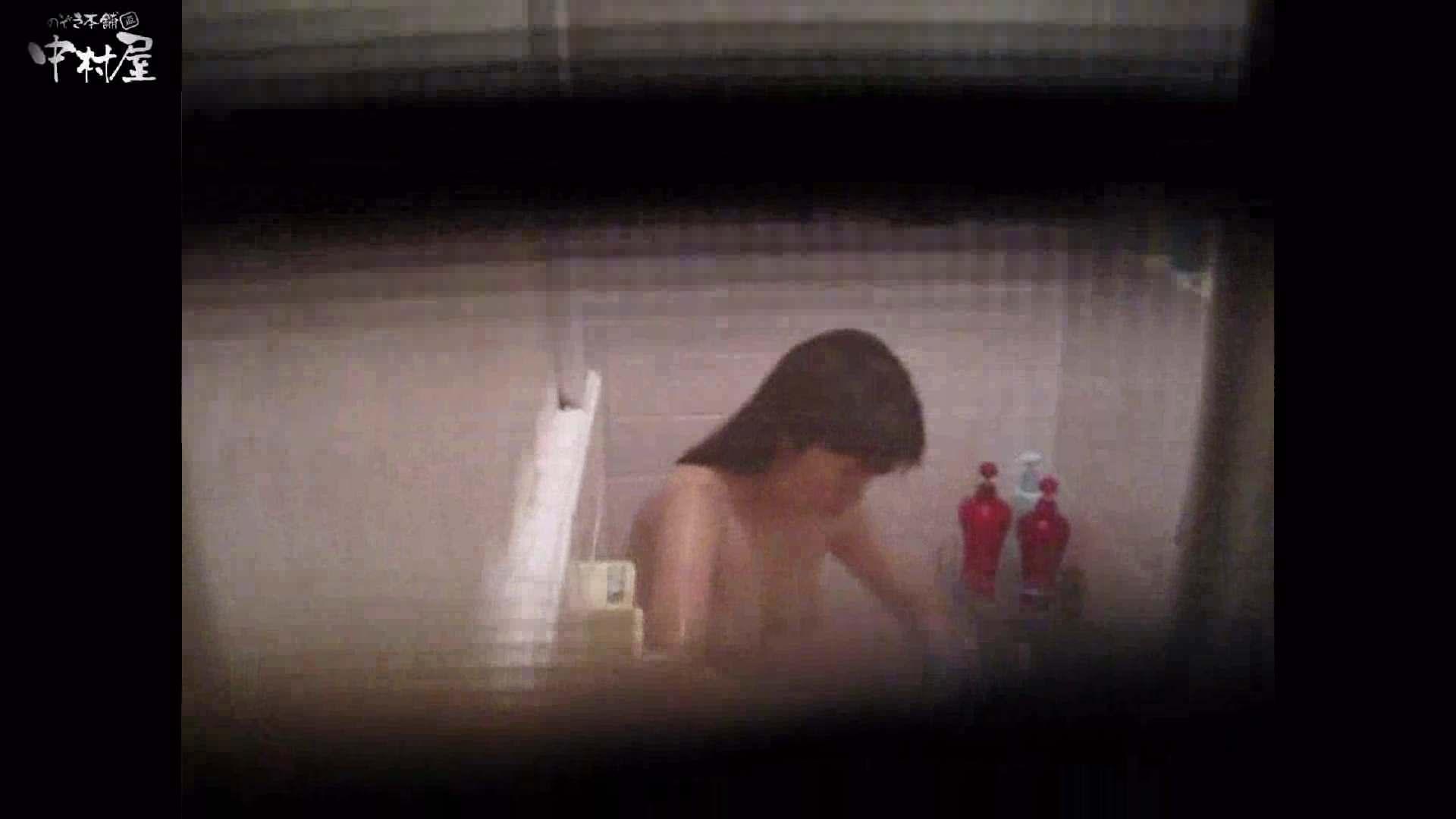 民家風呂専門盗撮師の超危険映像 vol.017 股間 性交動画流出 110PIX 58