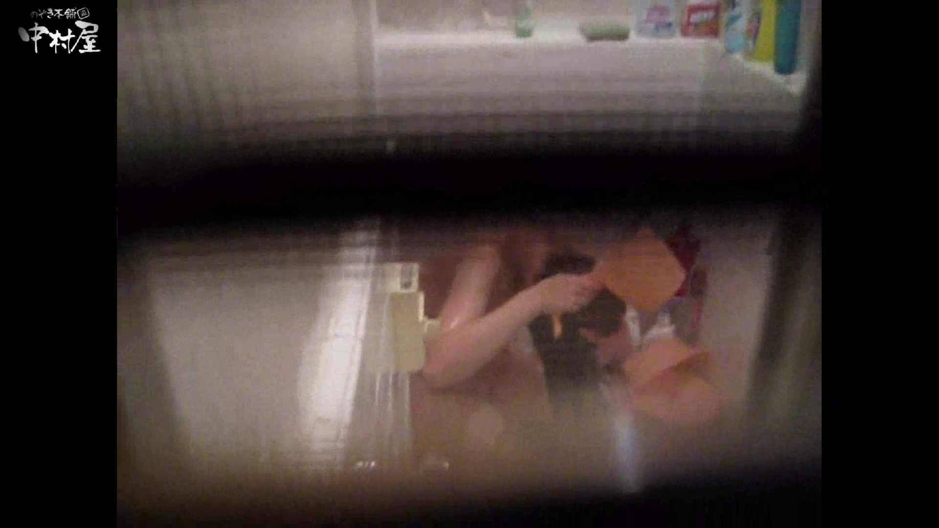 民家風呂専門盗撮師の超危険映像 vol.017 美女まとめ オマンコ無修正動画無料 110PIX 67
