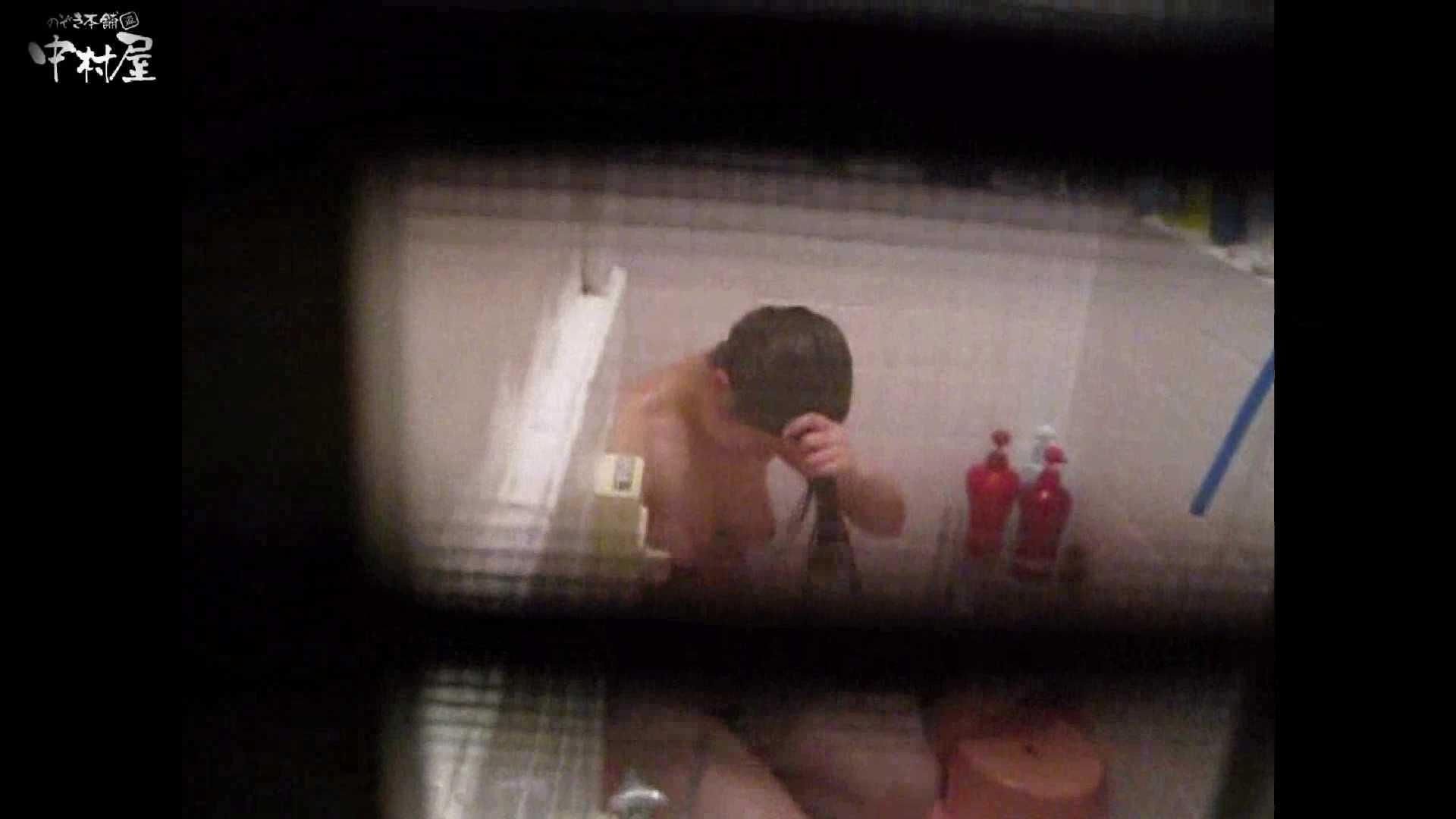民家風呂専門盗撮師の超危険映像 vol.017 盗撮シリーズ  110PIX 100