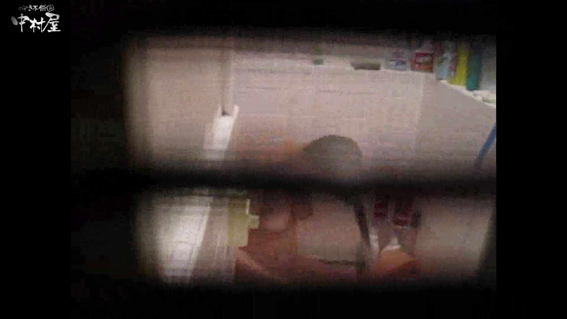 民家風呂専門盗撮師の超危険映像 vol.017 盗撮シリーズ | エロい美少女  110PIX 101